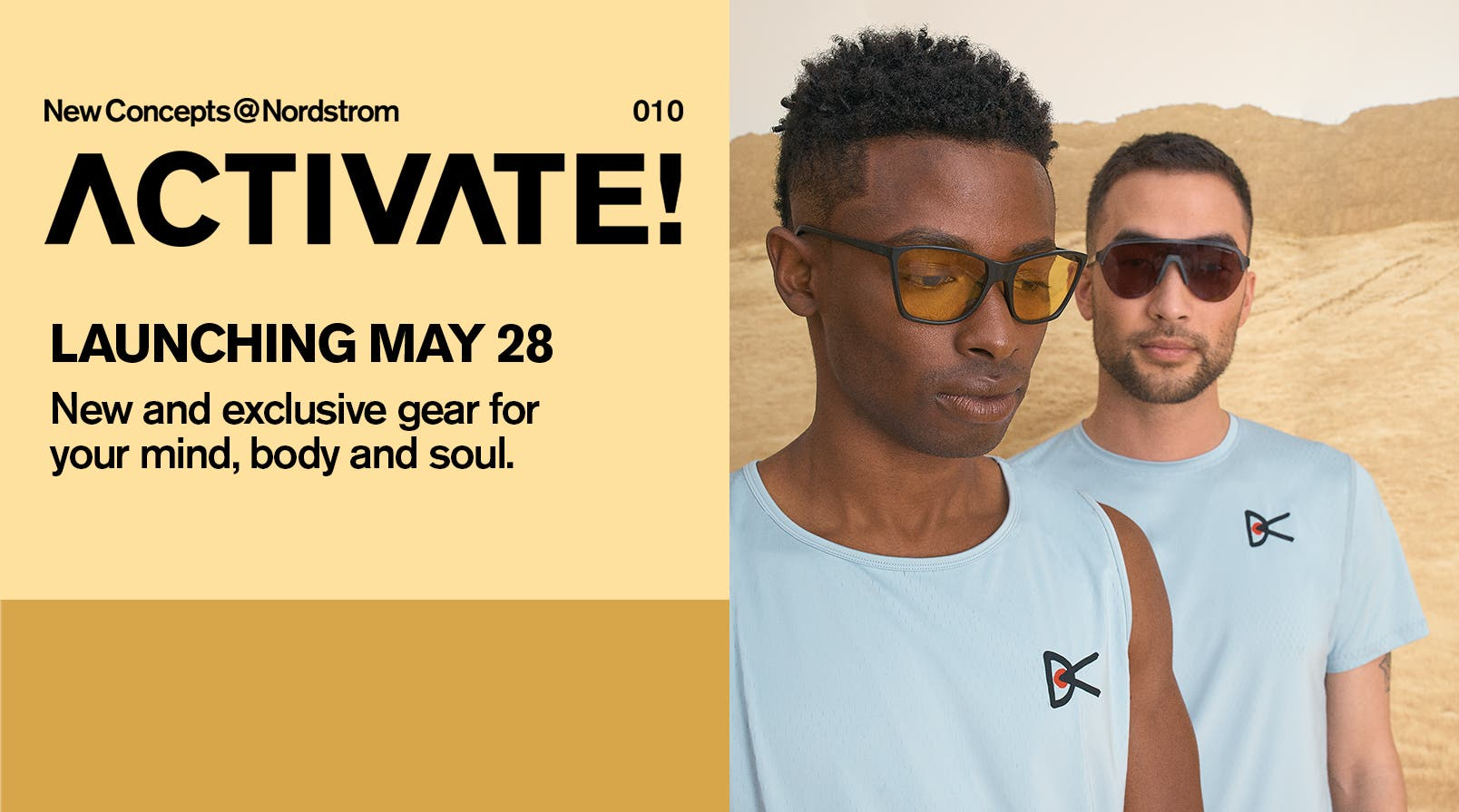 Coming soon—New Concepts at Nordstrom: Activate!