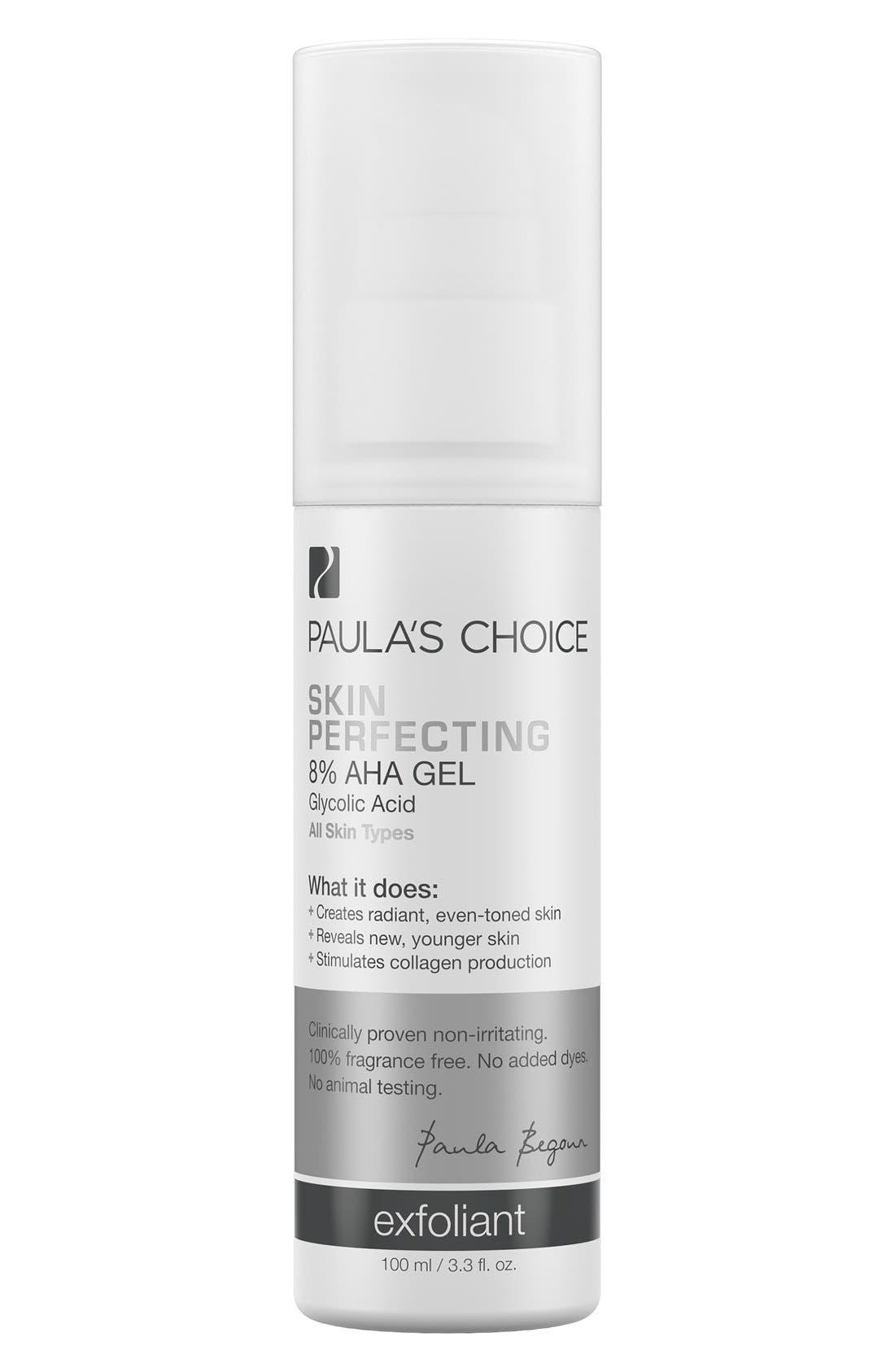 Skin Perfecting 8% AHA Gel Exfoliant,                             Main thumbnail 1, color,                             000