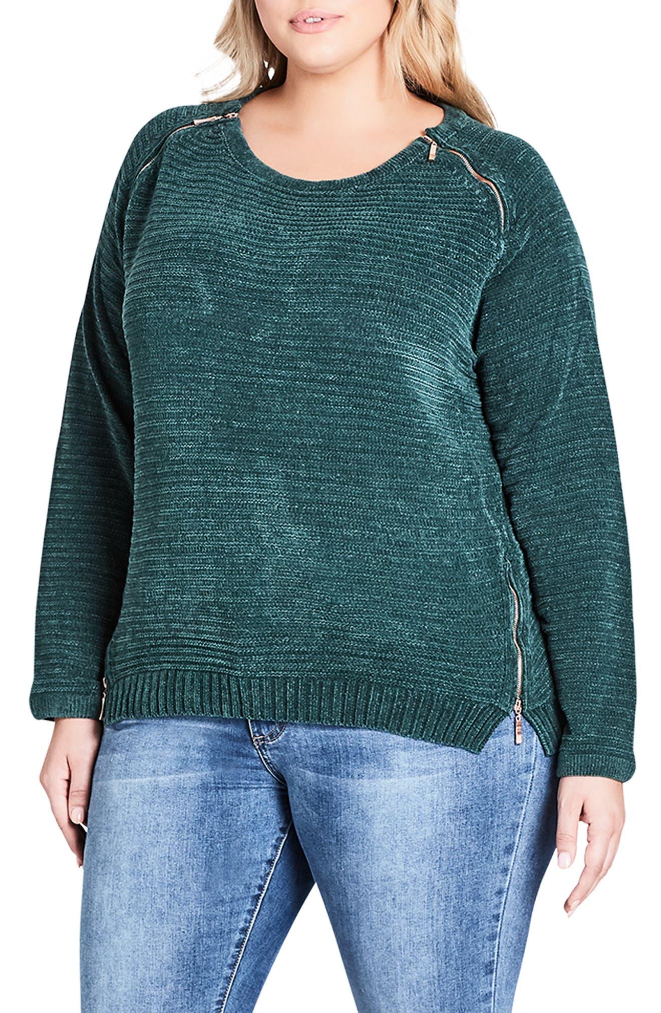 Zip Detail Sweater, Main, color, EMERALD