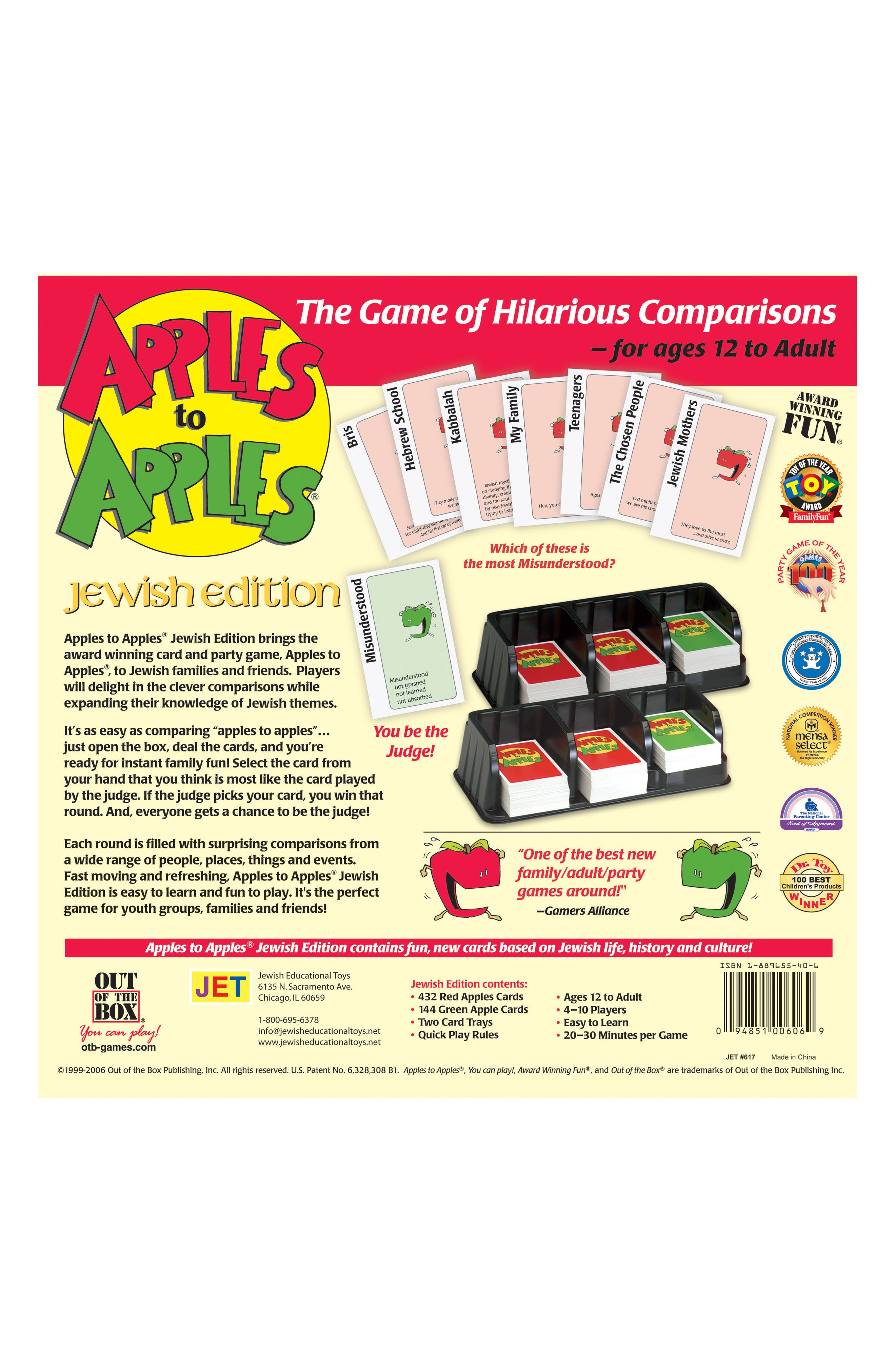 Apples to Apples<sup>®</sup>, Jewish Edition,                             Alternate thumbnail 2, color,                             600