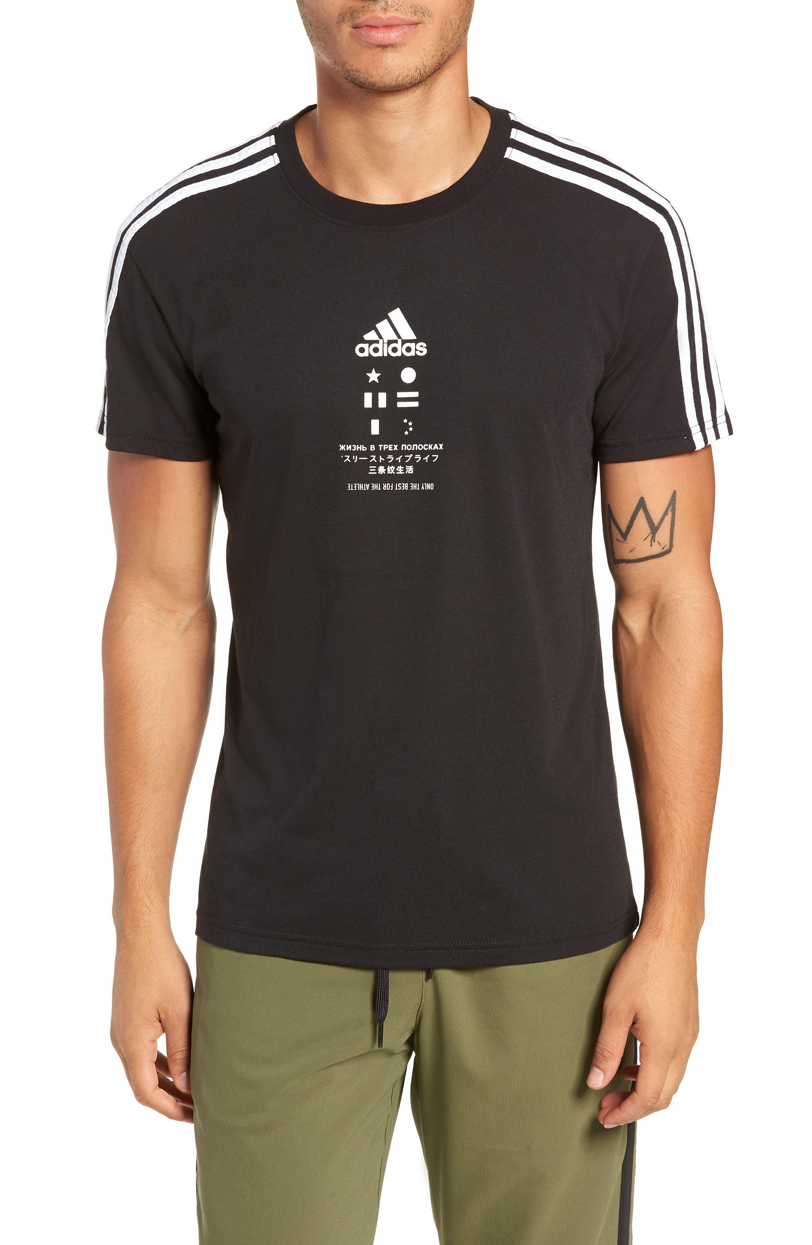 Adidas Ultimate 2.0 Technical T-Shirt, Black