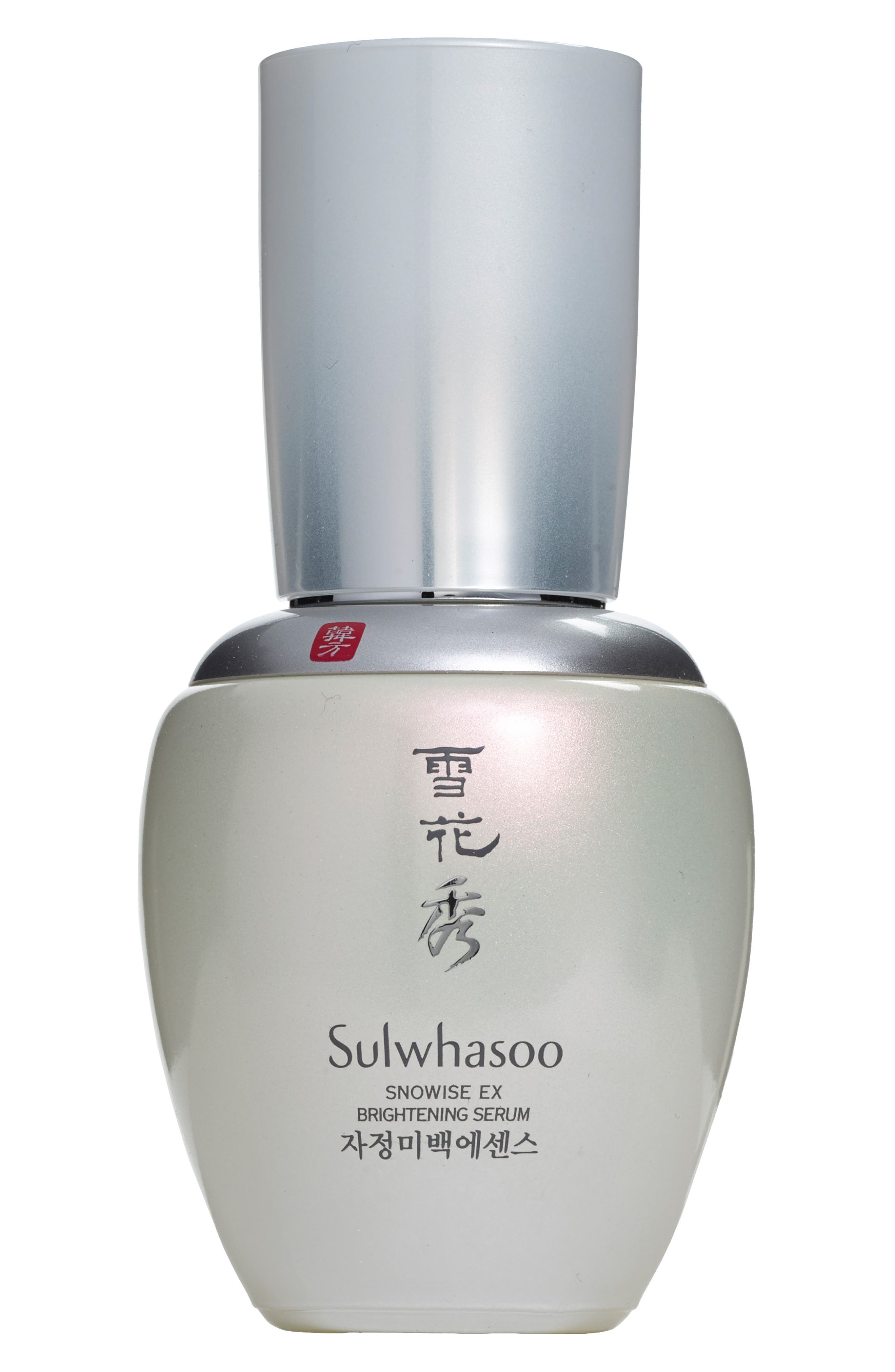 Snowise Brightening Serum,                             Main thumbnail 1, color,                             NO COLOR