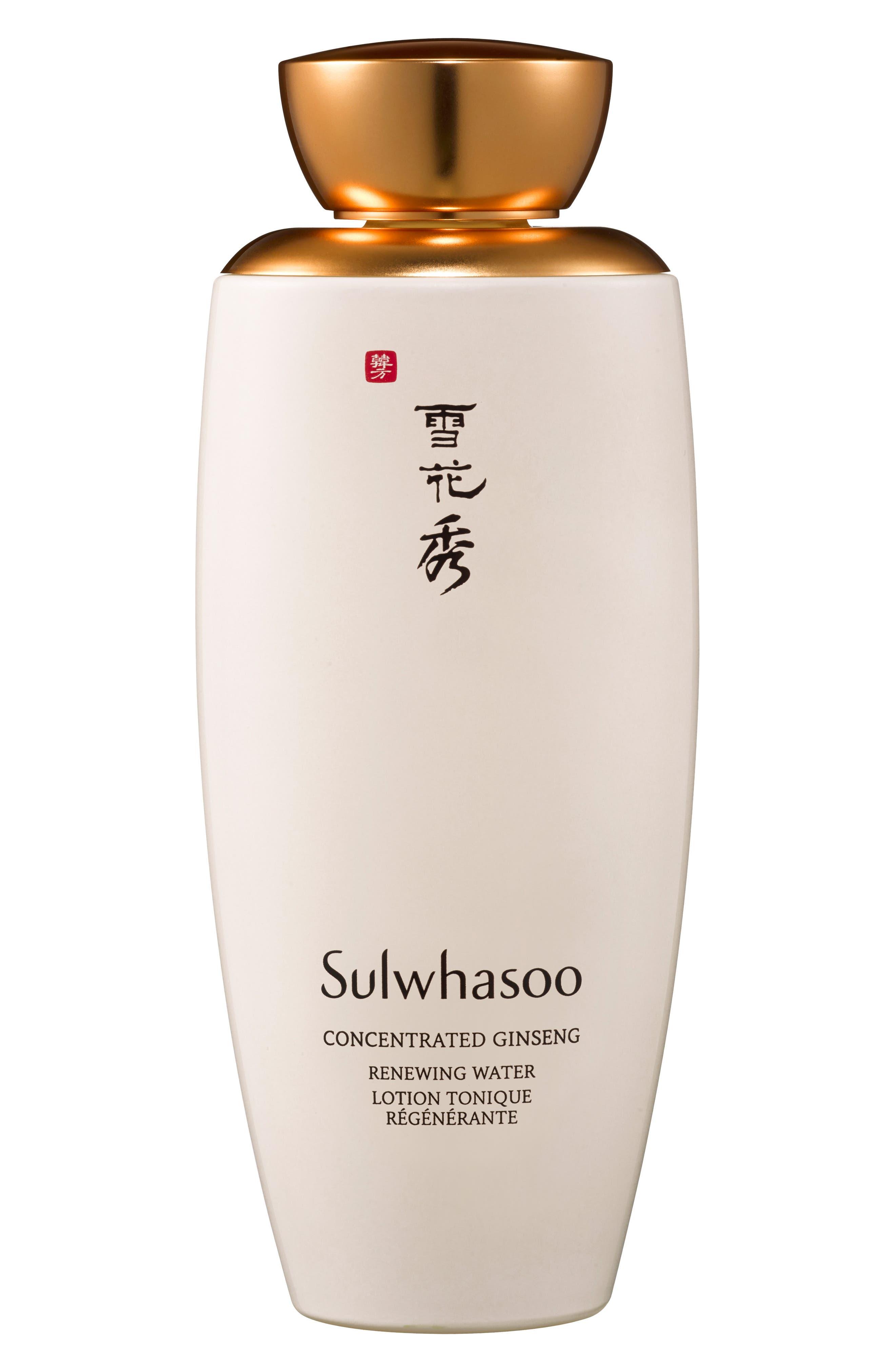 Concentrated Ginseng Water,                             Main thumbnail 1, color,                             NO COLOR