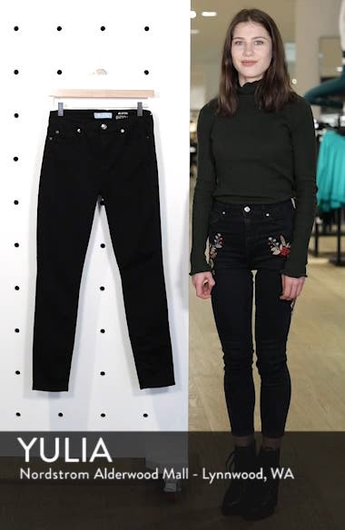 'b(air)' Ankle Skinny Jeans, sales video thumbnail