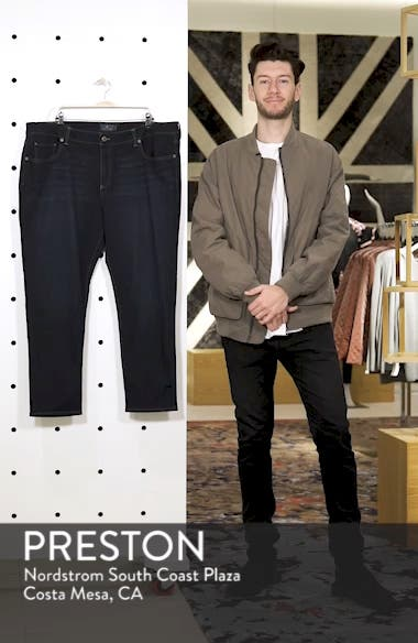 Ginger Stretch Skinny Jeans, sales video thumbnail
