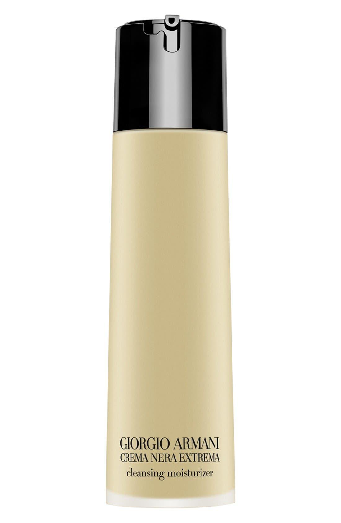 GIORGIO ARMANI 'Crema Nera Extrema' Supreme Balancing Oil-in-Gel Cleansing Moisturizer, Main, color, 000