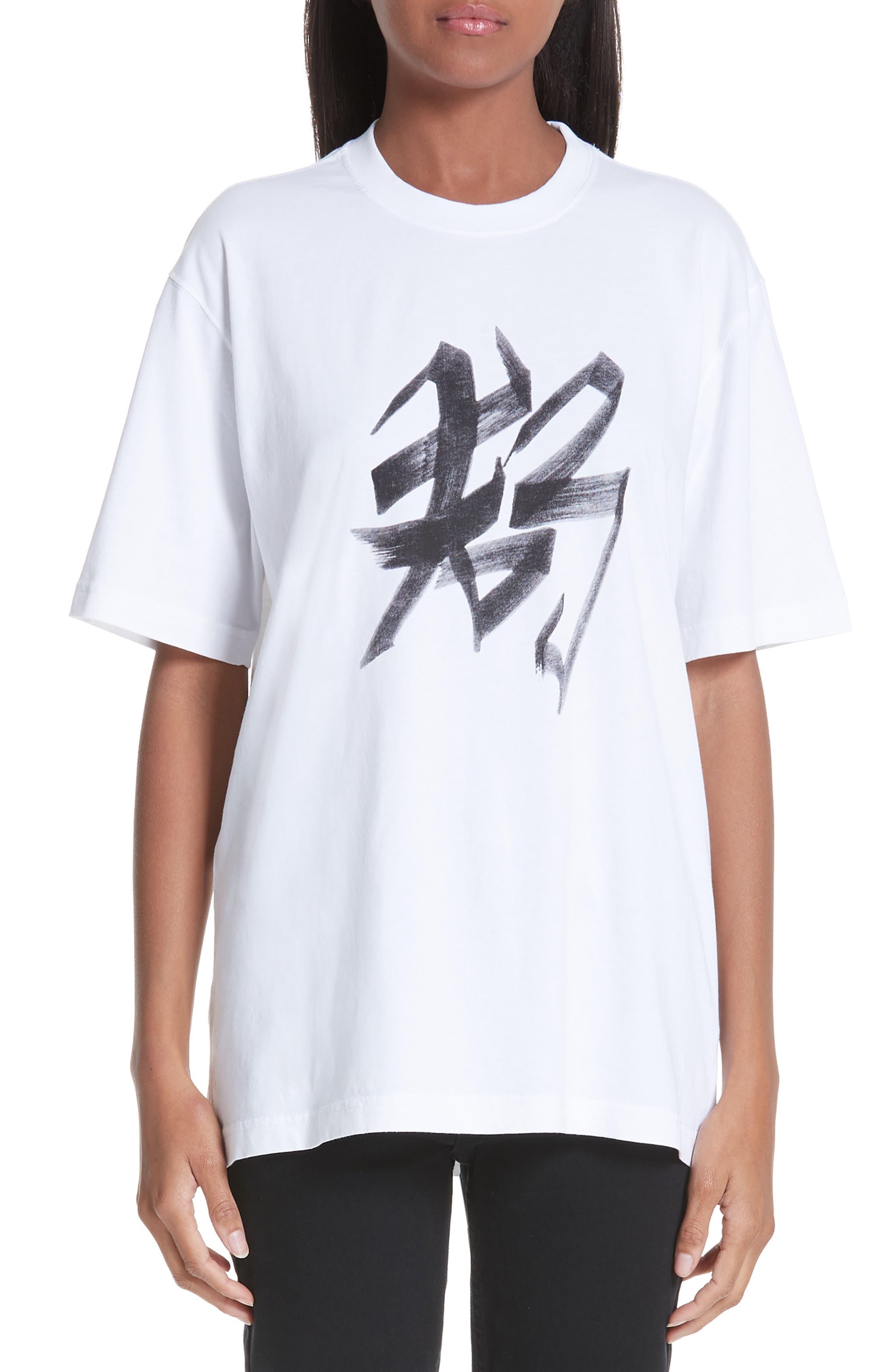Chinese Zodiac Tee,                             Main thumbnail 1, color,                             WHITE/ DOG