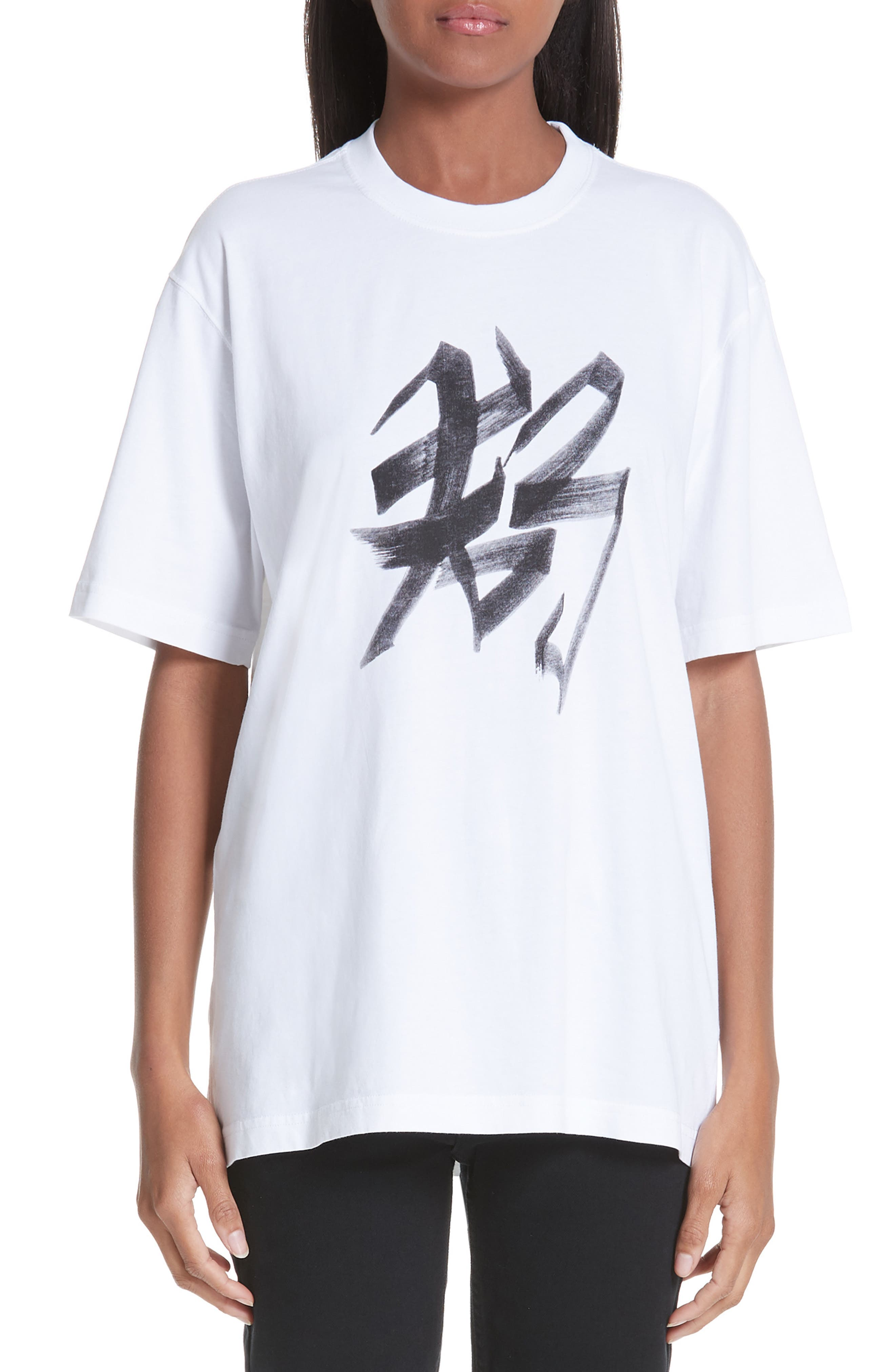 Chinese Zodiac Tee,                         Main,                         color, WHITE/ DOG