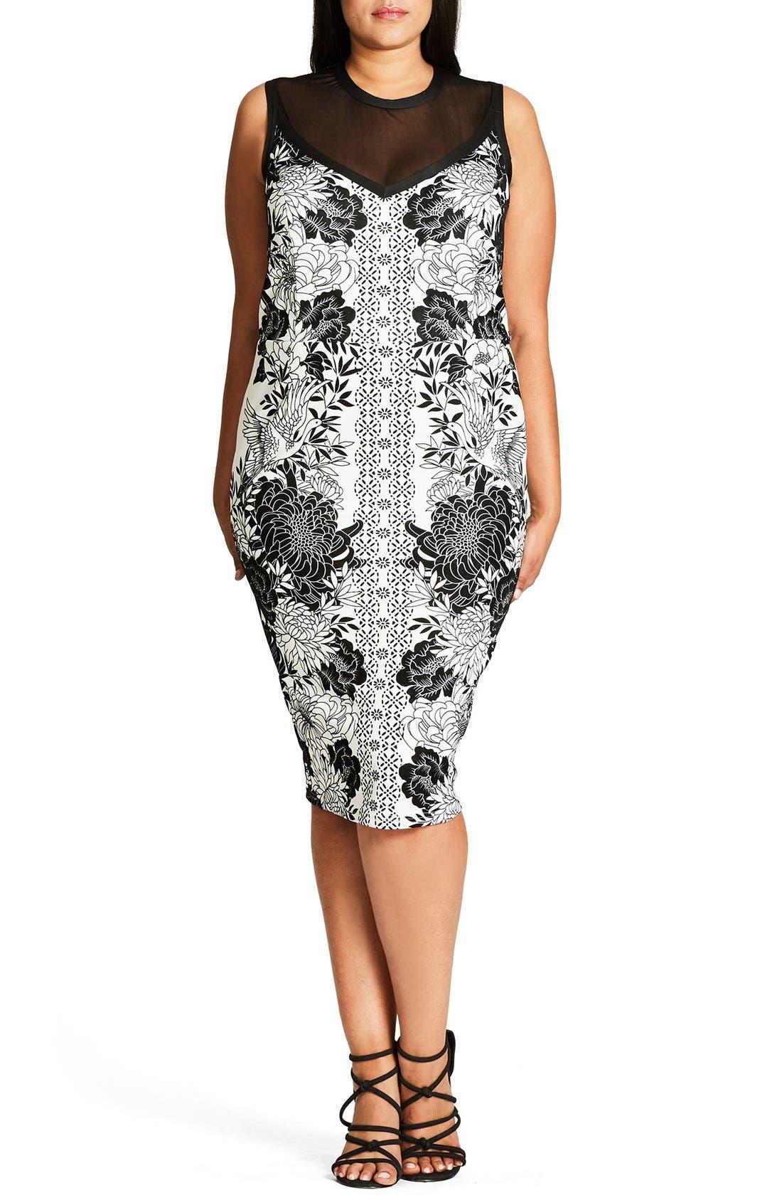 Baroque Sheath Dress,                             Main thumbnail 1, color,                             903