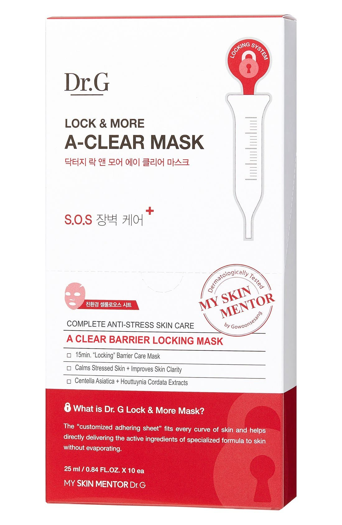 Lock and More A-Clear Mask,                             Alternate thumbnail 4, color,                             000