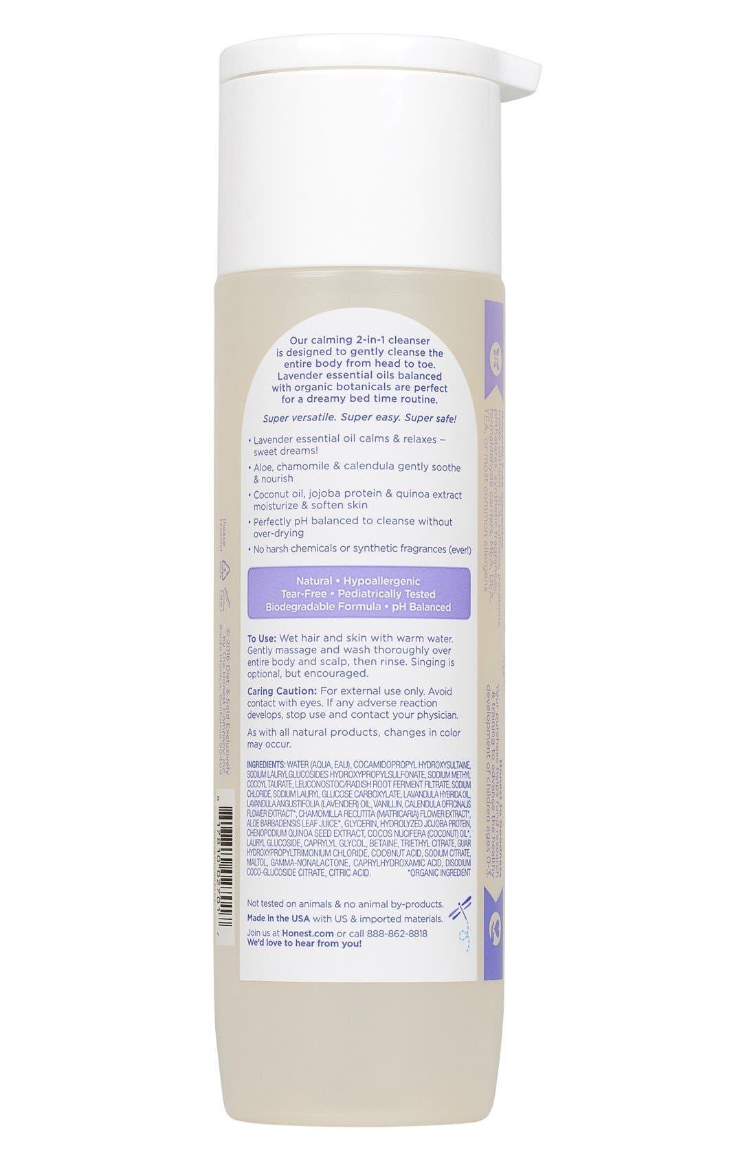 Ultra Calming Shampoo & Body Wash,                             Alternate thumbnail 2, color,                             PURPLE