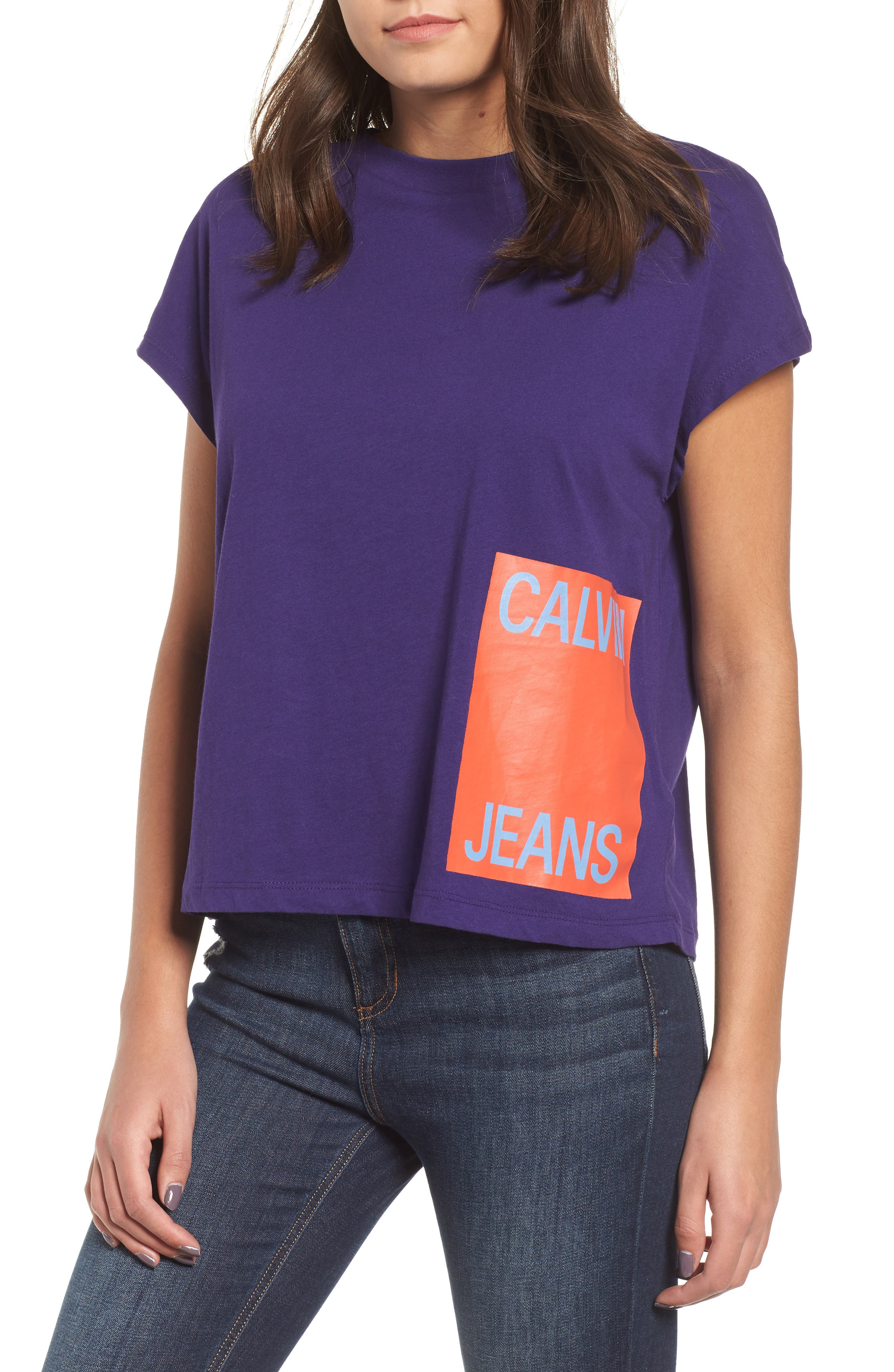 Logo Muscle Tee,                             Main thumbnail 1, color,                             PARACHUTE PURPLE
