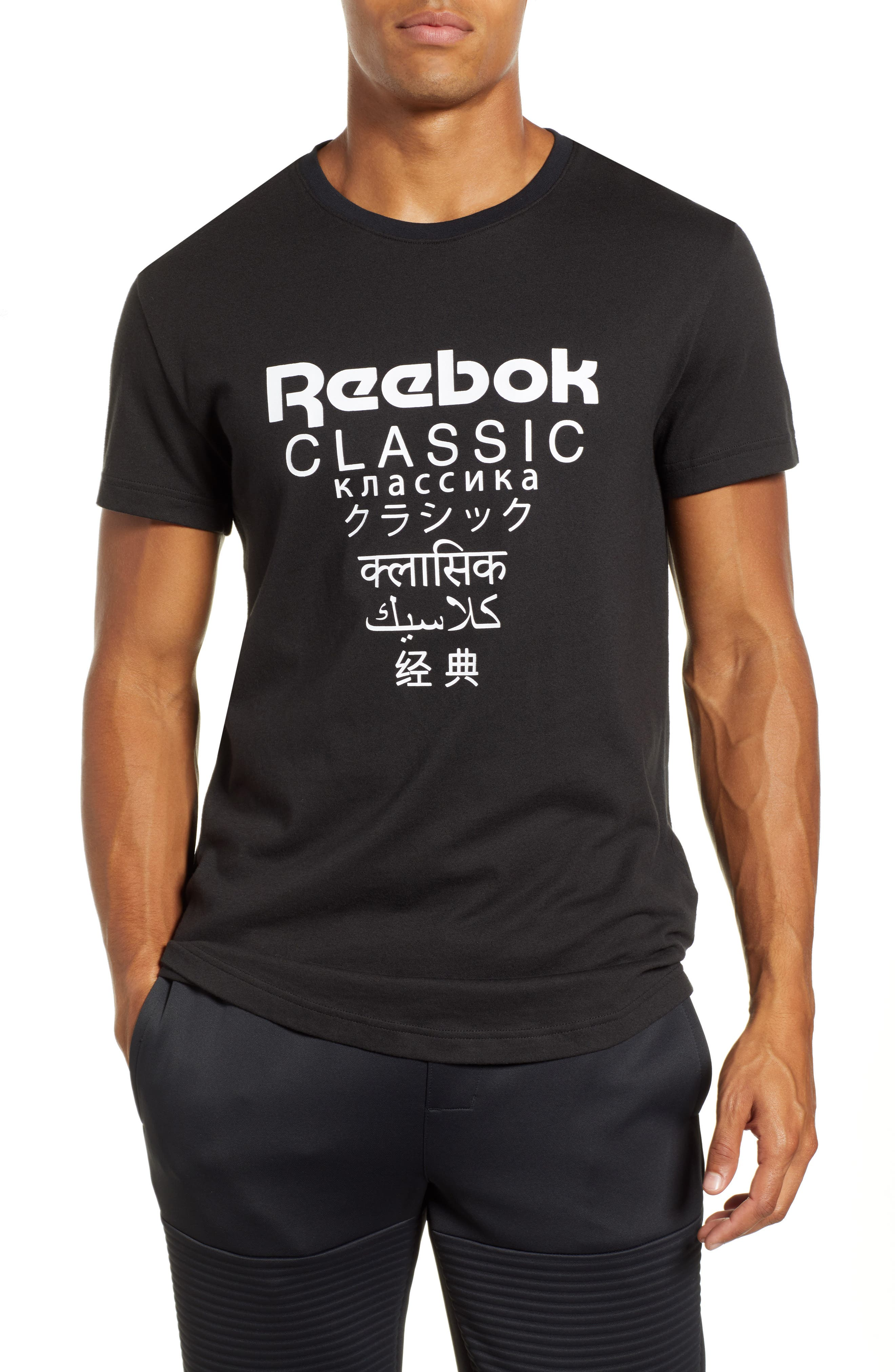 Longline Unisex T-Shirt,                             Main thumbnail 1, color,                             BLACK