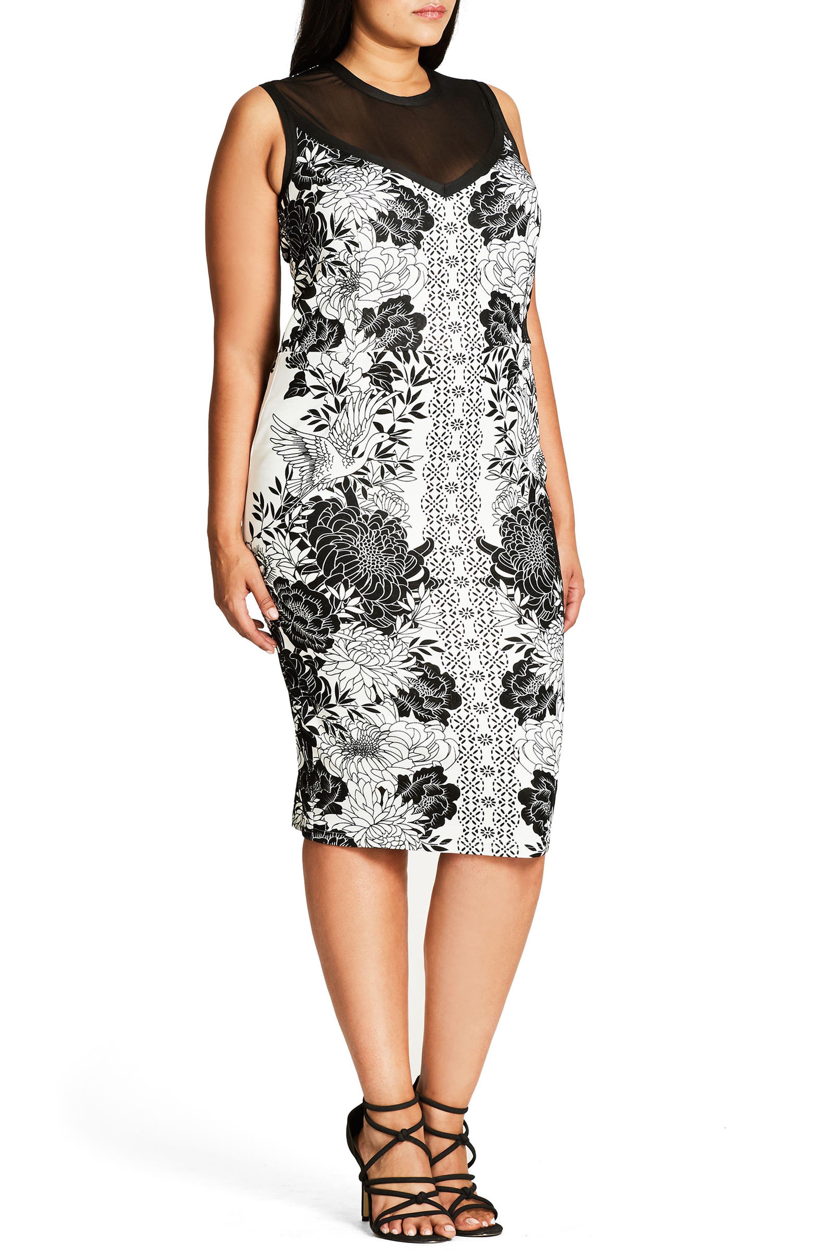 Baroque Sheath Dress,                             Alternate thumbnail 4, color,                             903