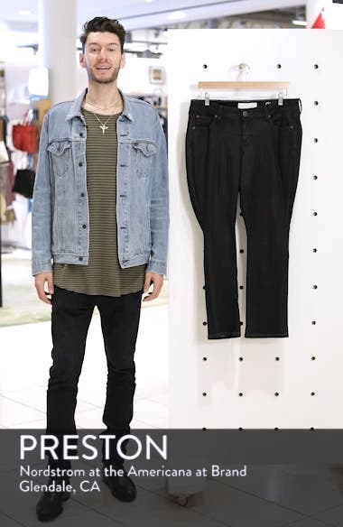 Coated Straight Leg Ankle Jeans, sales video thumbnail