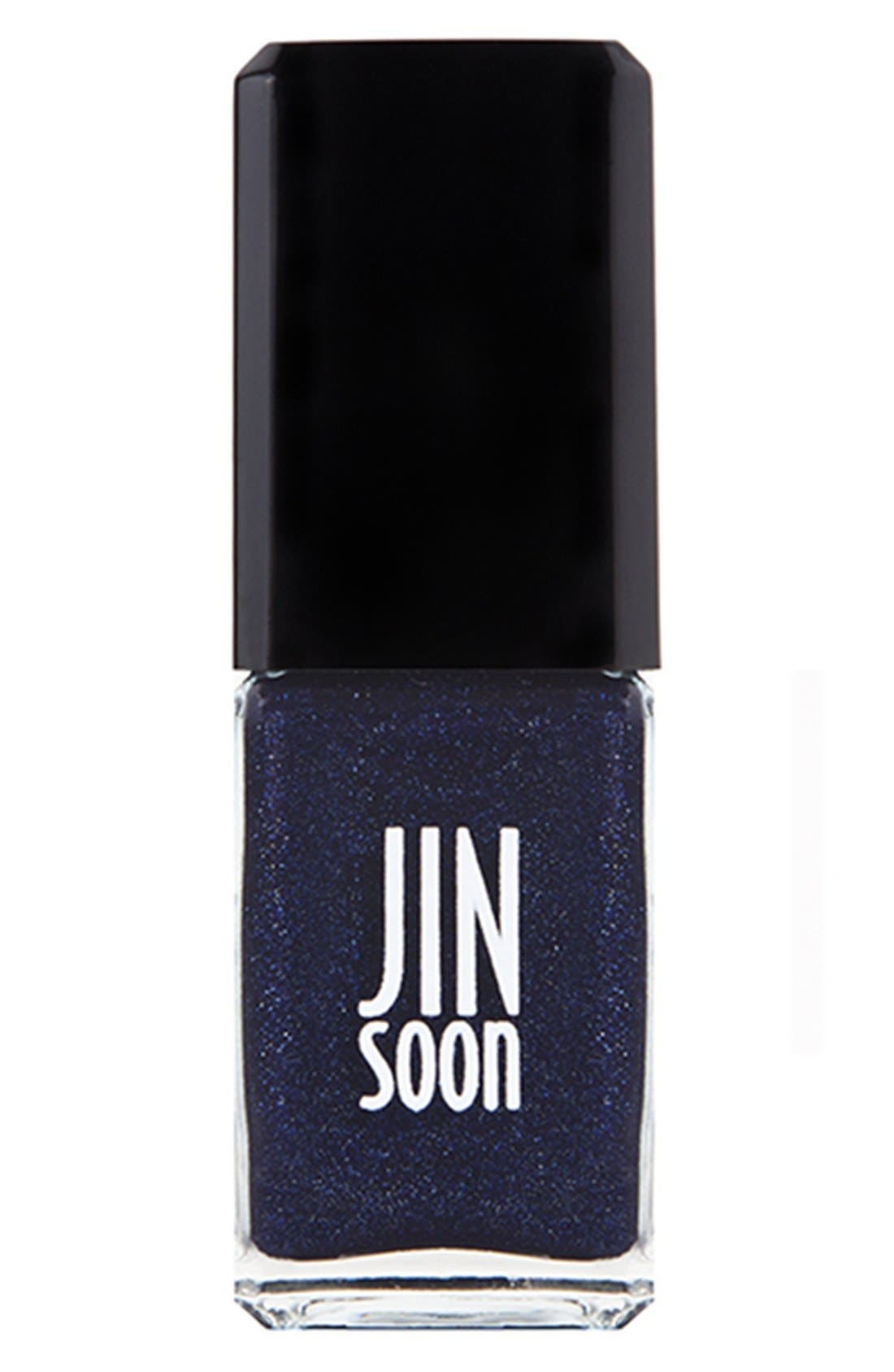 'Azurite' Nail Lacquer,                             Main thumbnail 1, color,                             NO COLOR