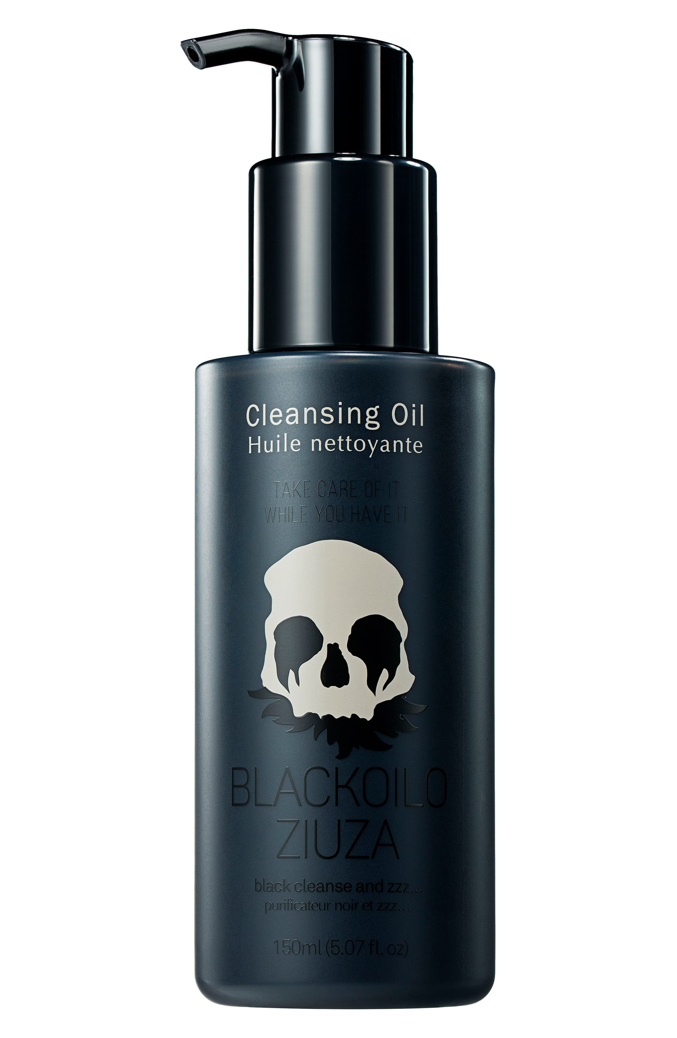 Blackoiloziuza Makeup Removing Cleansing Oil,                             Main thumbnail 1, color,                             NONE