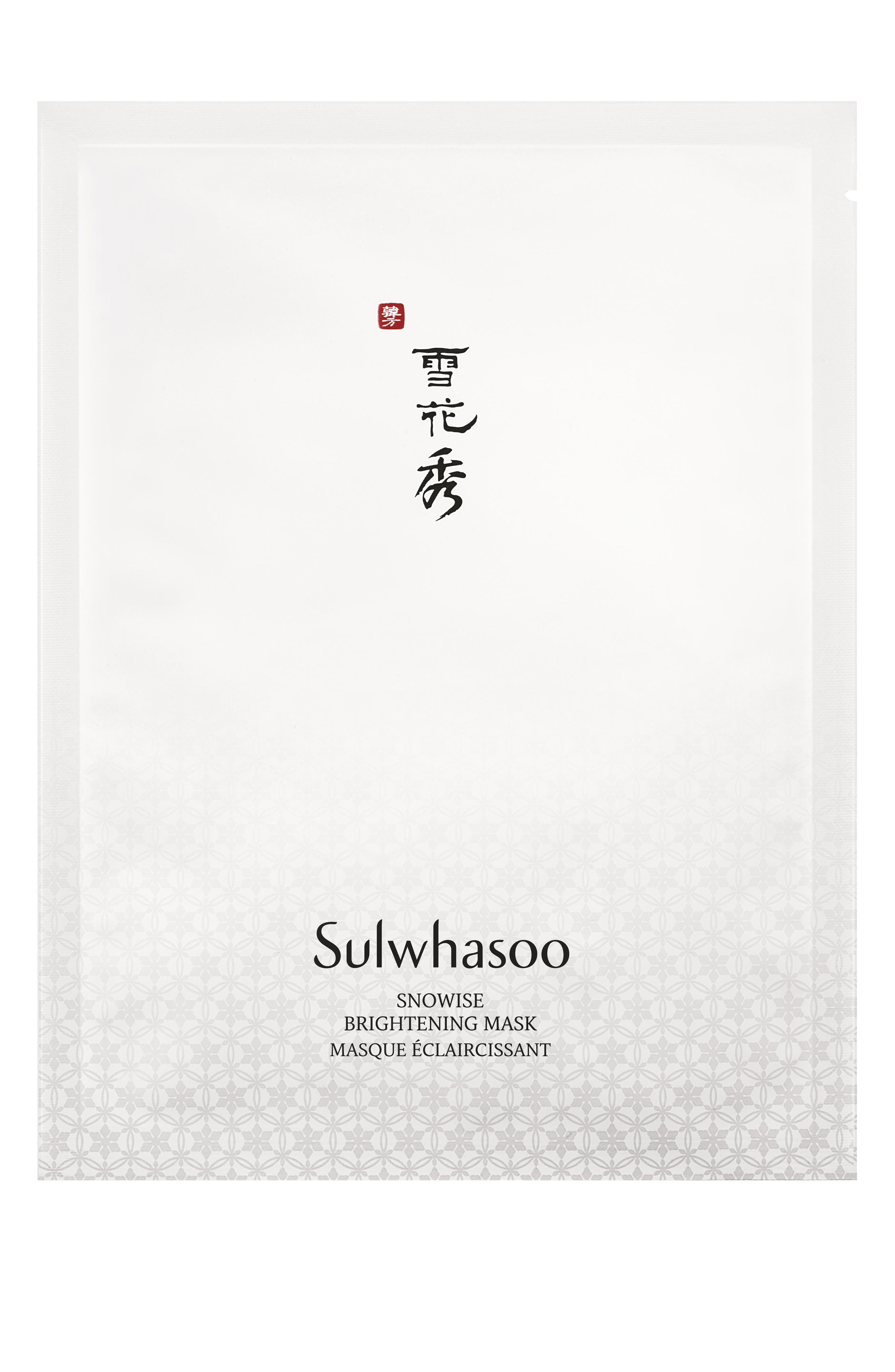SULWHASOO,                             Snowise Brightening Mask,                             Alternate thumbnail 3, color,                             NO COLOR