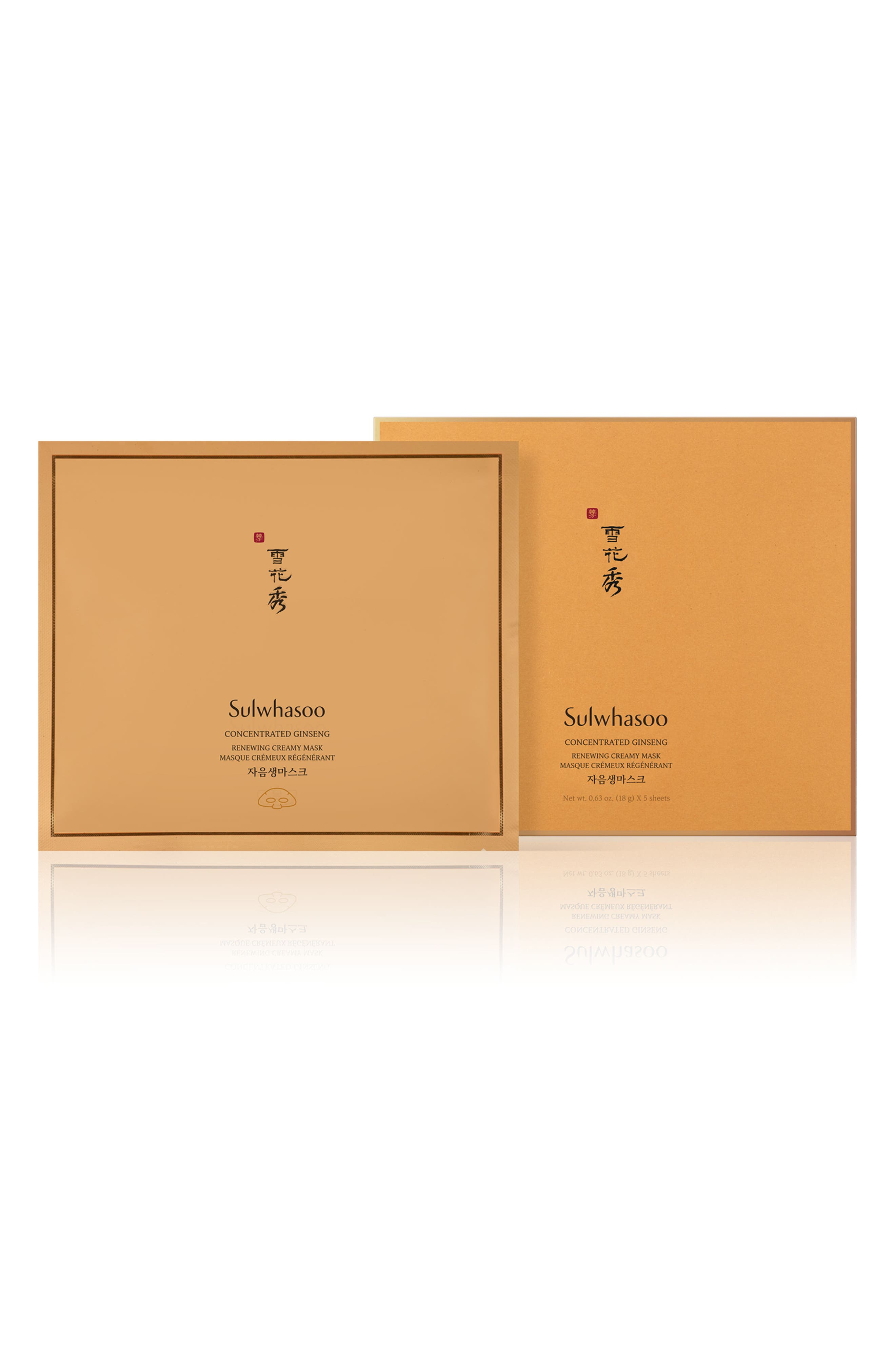 Concentrated Ginseng Renewing Creamy Mask,                             Alternate thumbnail 3, color,                             NO COLOR