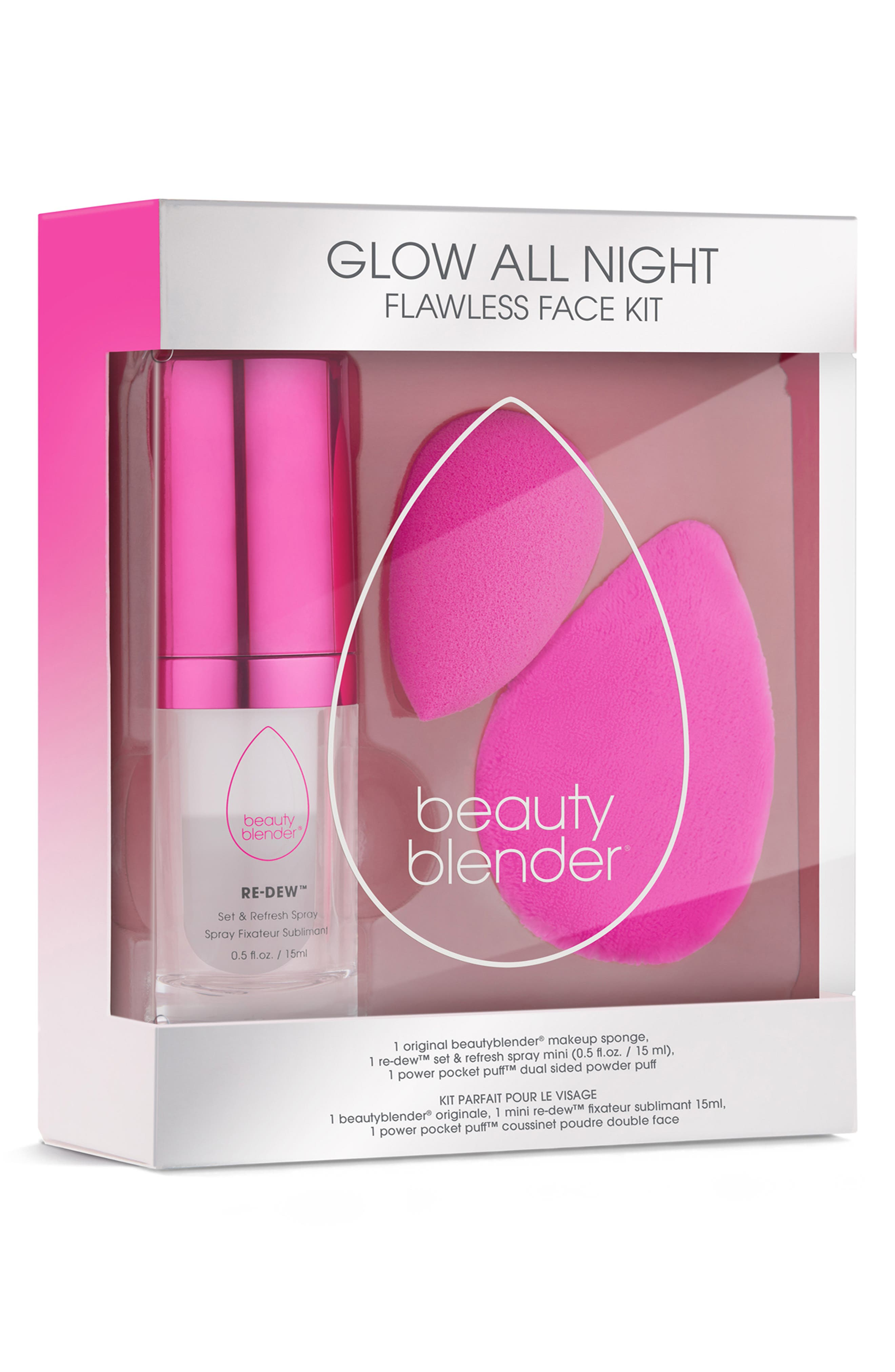 Glow All Night Set,                             Alternate thumbnail 2, color,                             NO COLOR