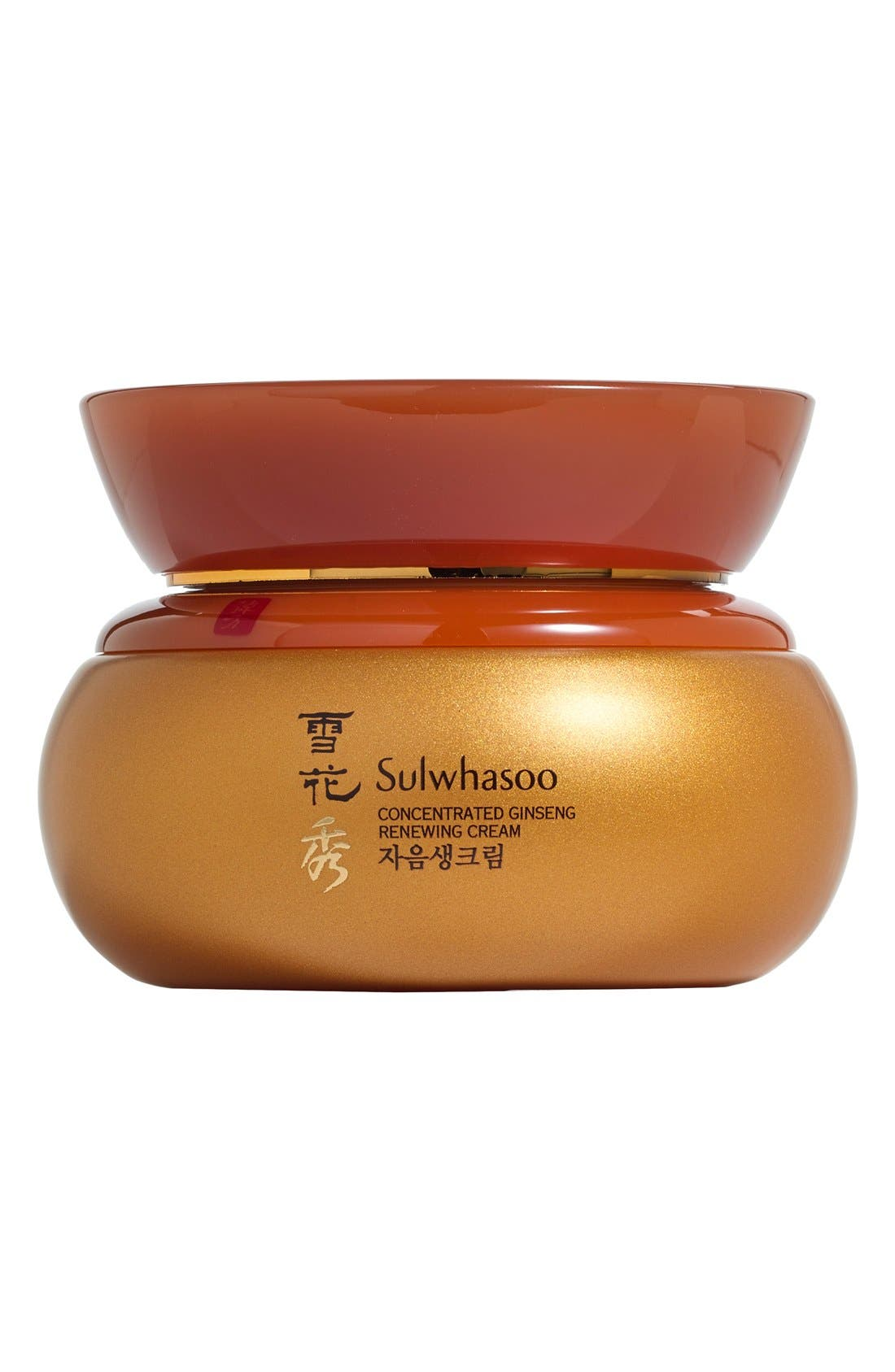 Concentrated Ginseng Renewing Cream,                         Main,                         color, 000