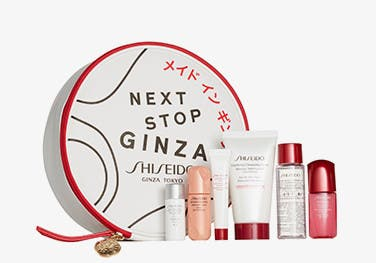 Choose your free gift with $75 Shiseido purchase. Up to $101 value.