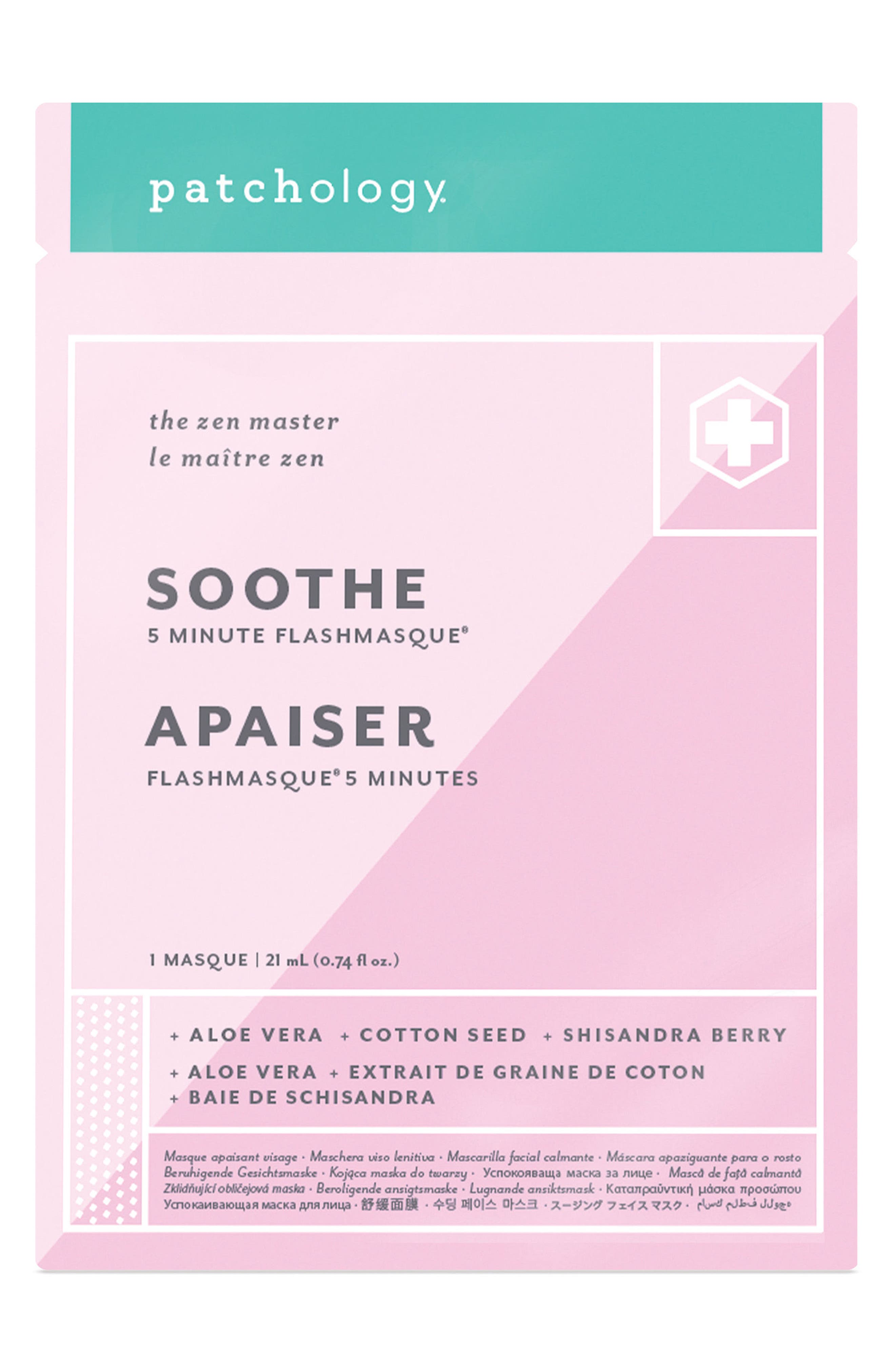 FlashMasque<sup>®</sup> Soothe 5-Minute Facial Sheet Mask,                             Alternate thumbnail 2, color,                             NO COLOR