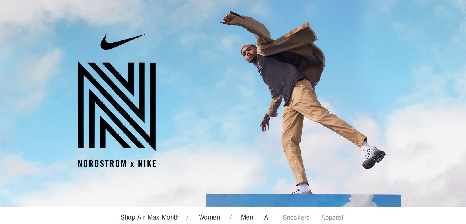 Nordstrom x Nike.