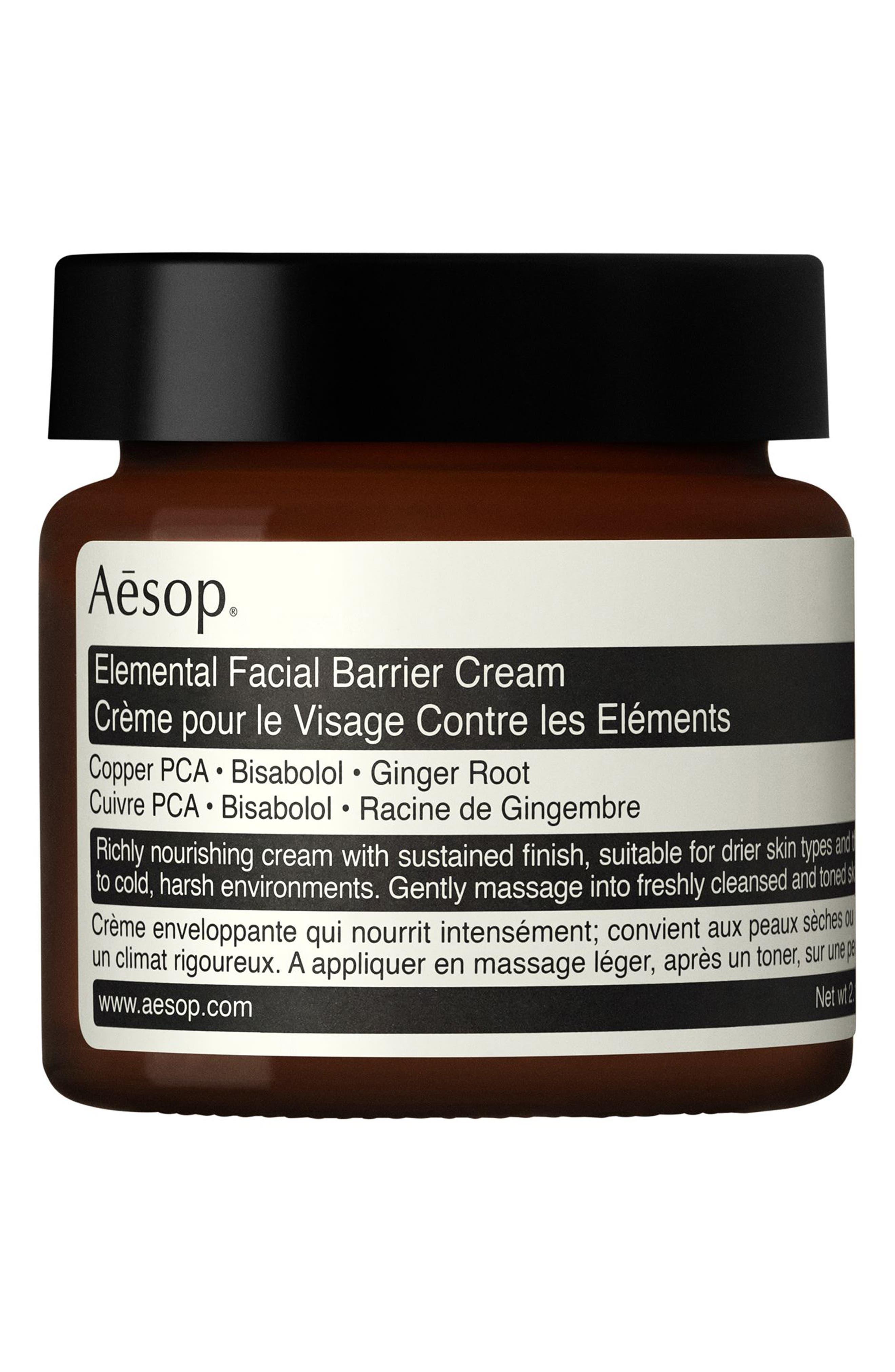 Elemental Facial Barrier Cream,                         Main,                         color, 960