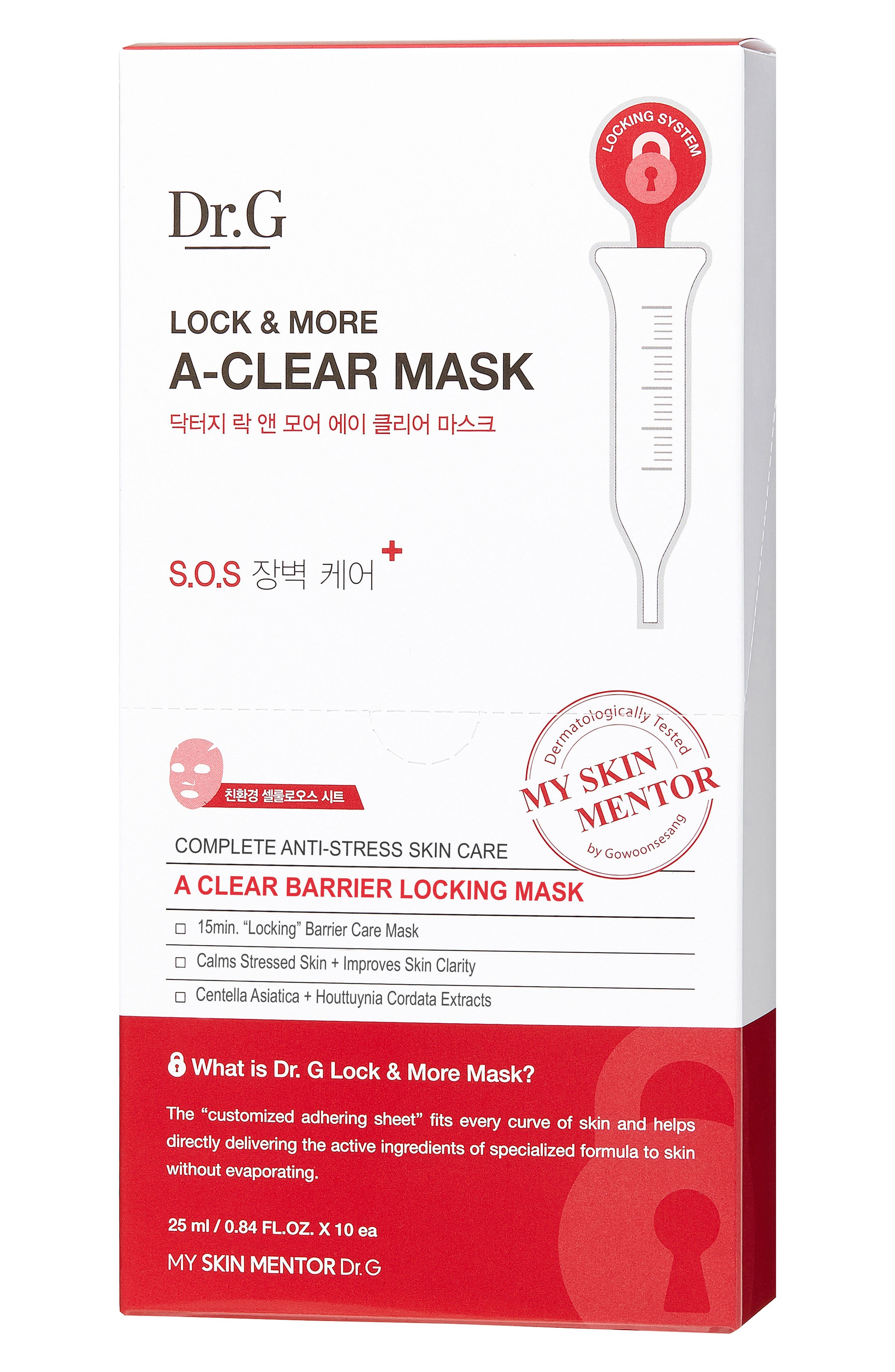 Lock and More A-Clear Mask,                             Alternate thumbnail 2, color,                             000