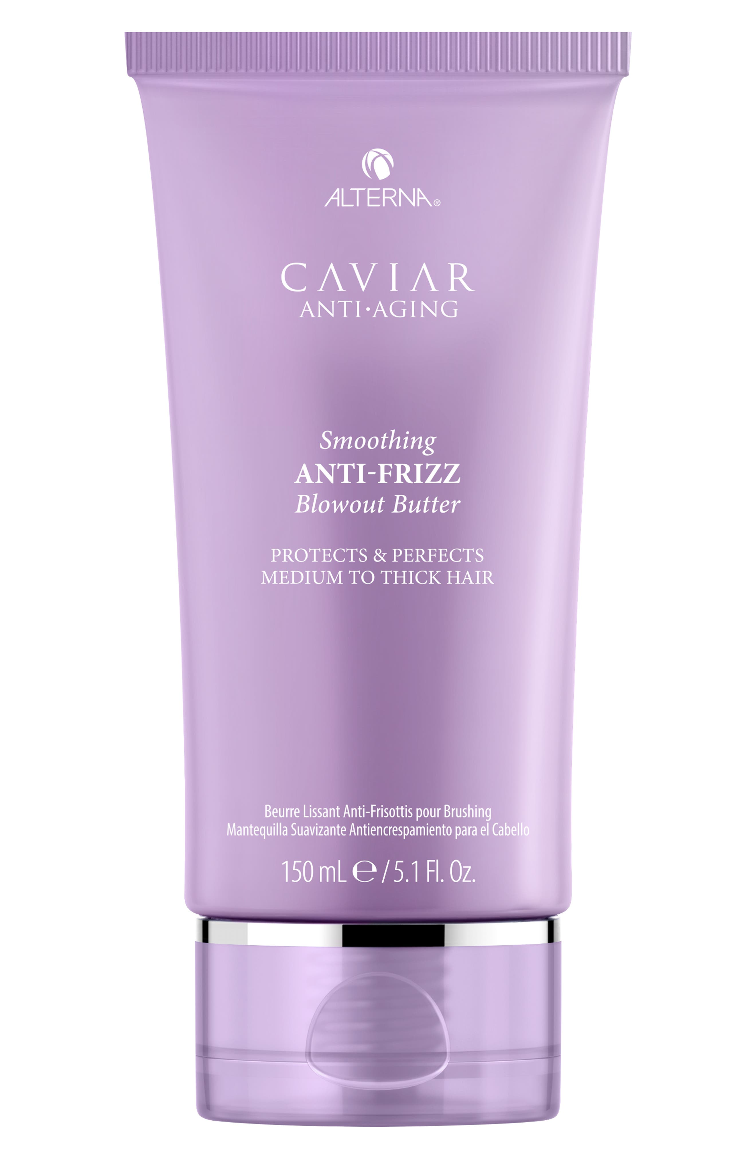 Caviar Anti-Aging Smoothing Anti-Frizz Blowout Butter,                         Main,                         color, NO COLOR