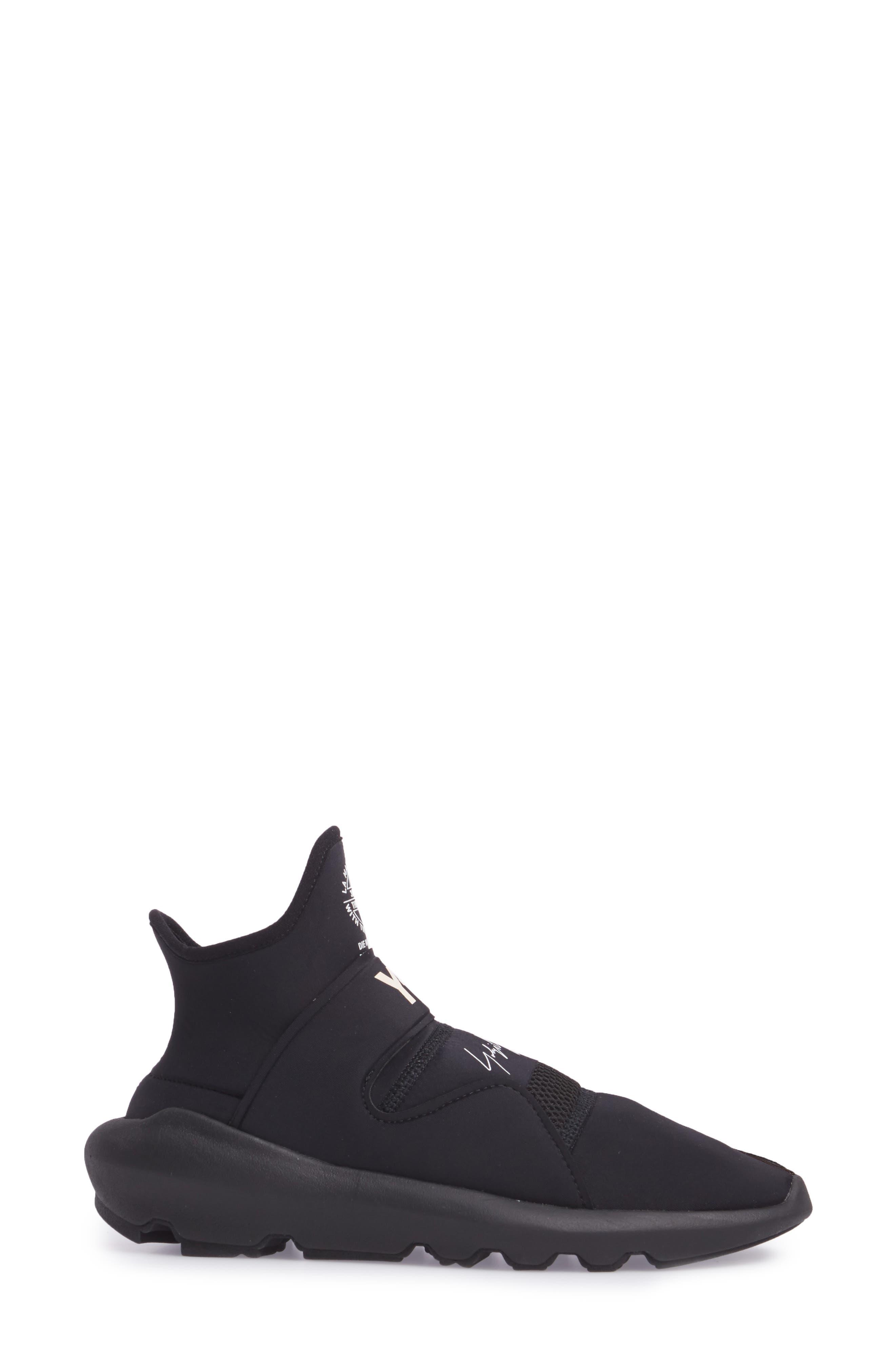 Superbou Sneaker,                             Alternate thumbnail 5, color,