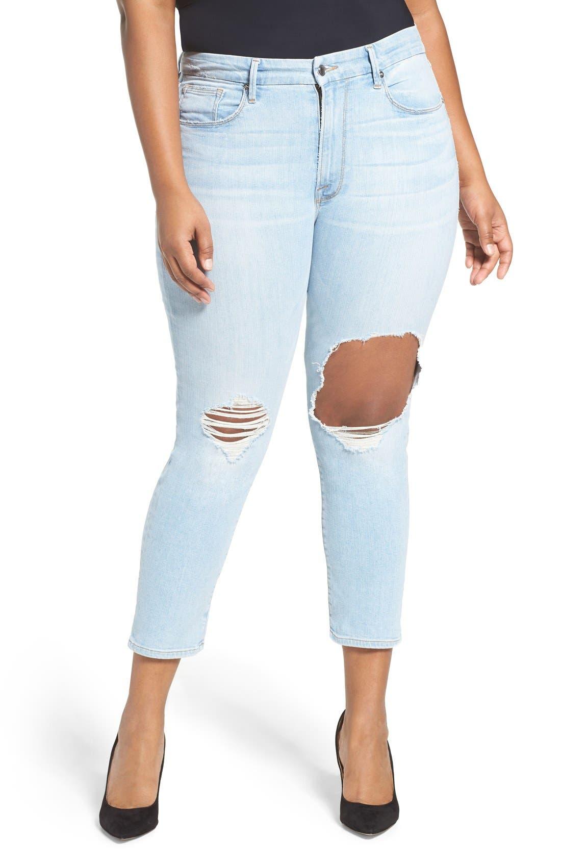 Good Cuts High Rise Boyfriend Jeans,                             Main thumbnail 1, color,                             401