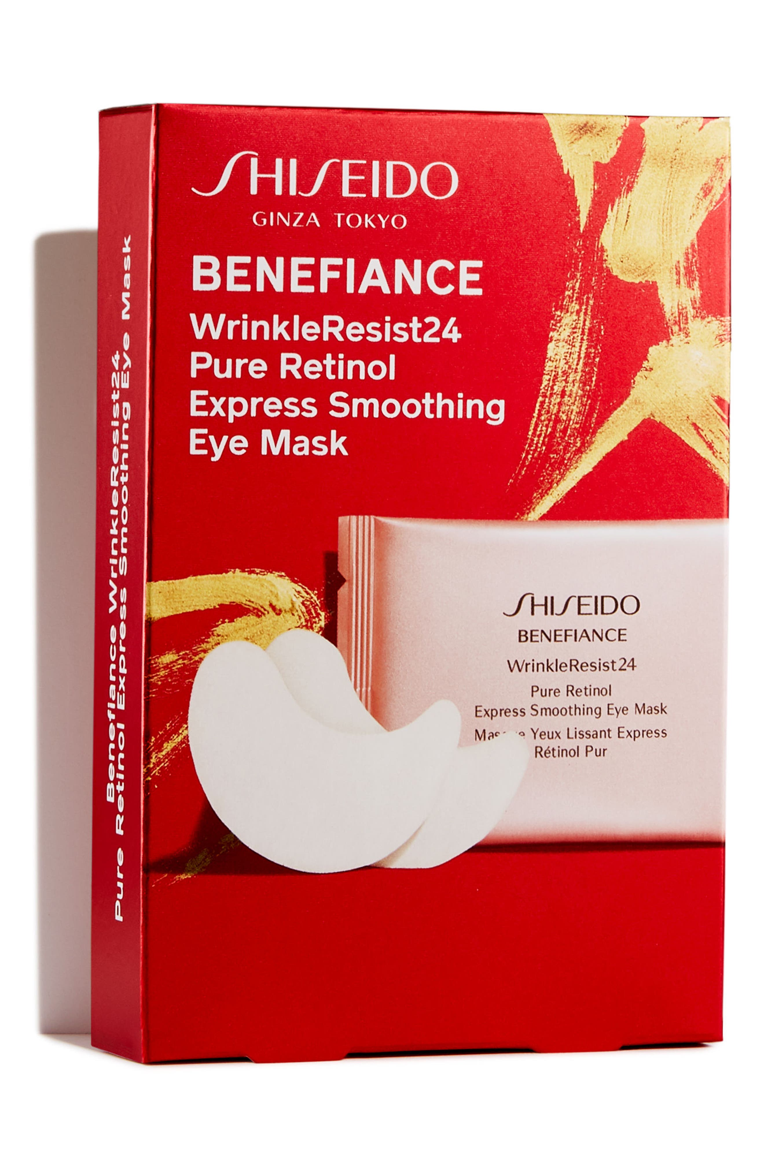 Benefiance WrinkleResist24 Pure Retinol Express Smoothing 3-Pack Eye Masks,                             Alternate thumbnail 2, color,                             000