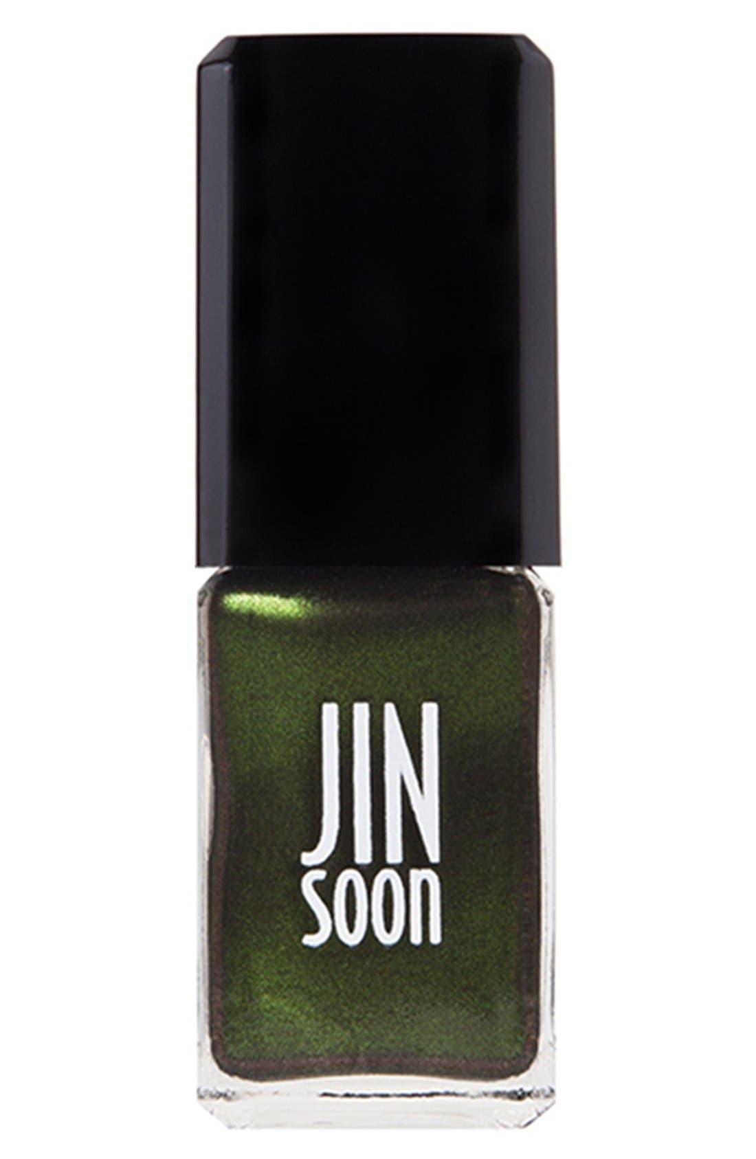 'Epidote' Nail Lacquer,                             Main thumbnail 1, color,                             000