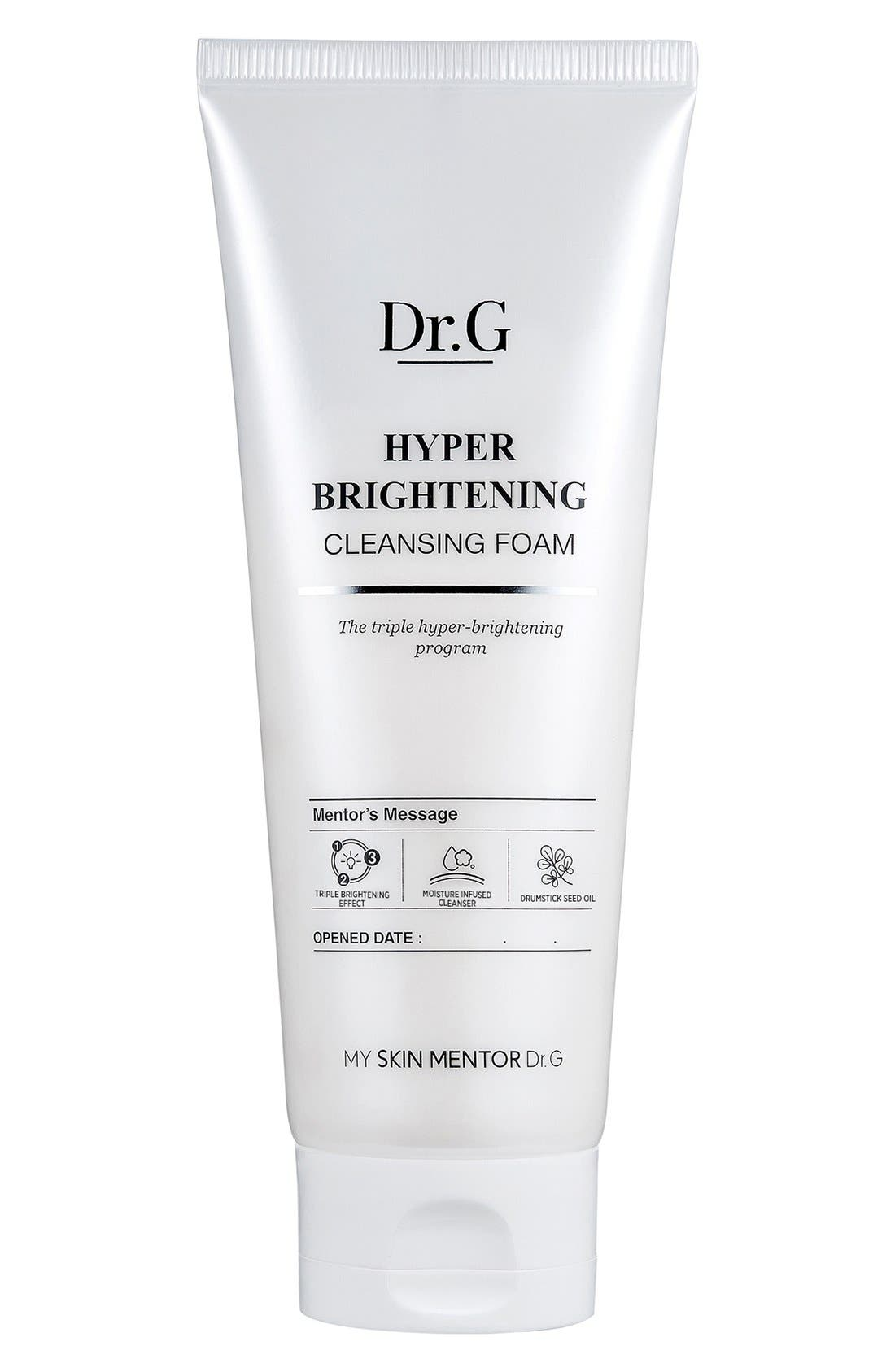 Hyper Brightening Cleansing Foam,                             Main thumbnail 1, color,
