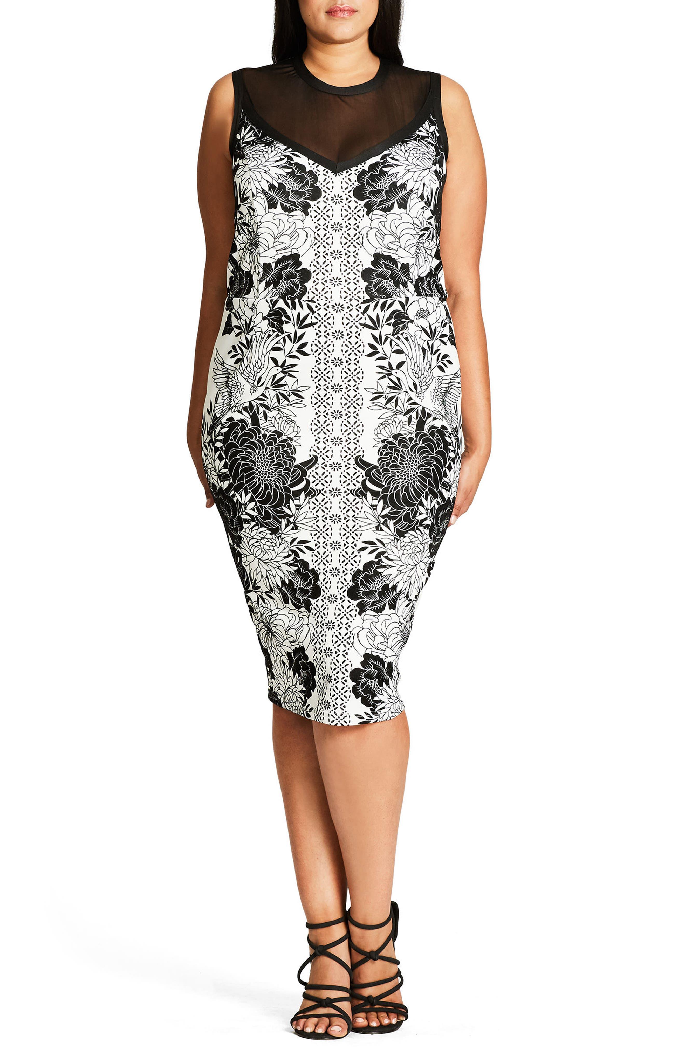 Baroque Sheath Dress,                         Main,                         color, 903