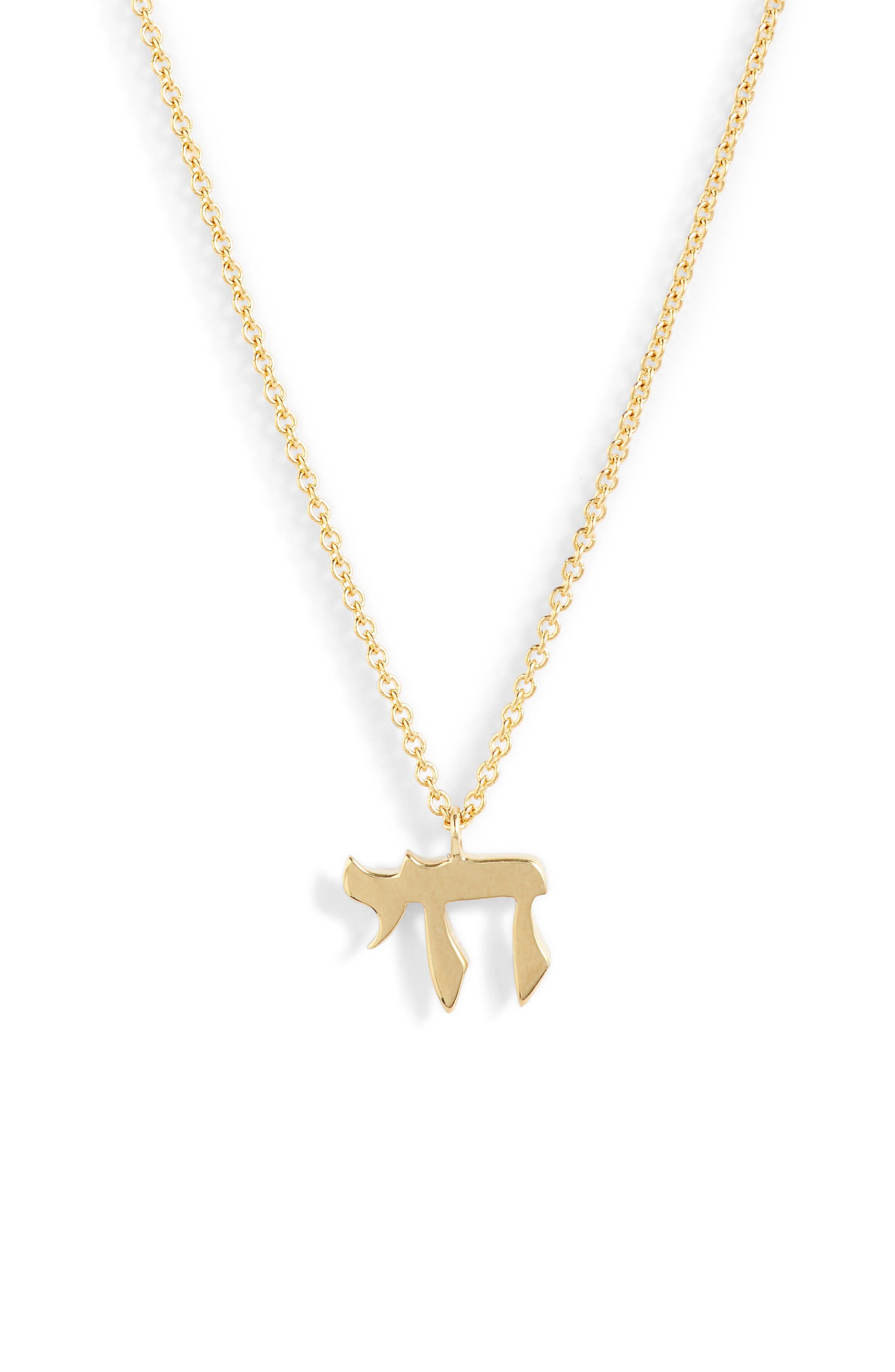 14K Gold Pendant Necklace,                             Main thumbnail 1, color,                             YELLOW GOLD/ DIA