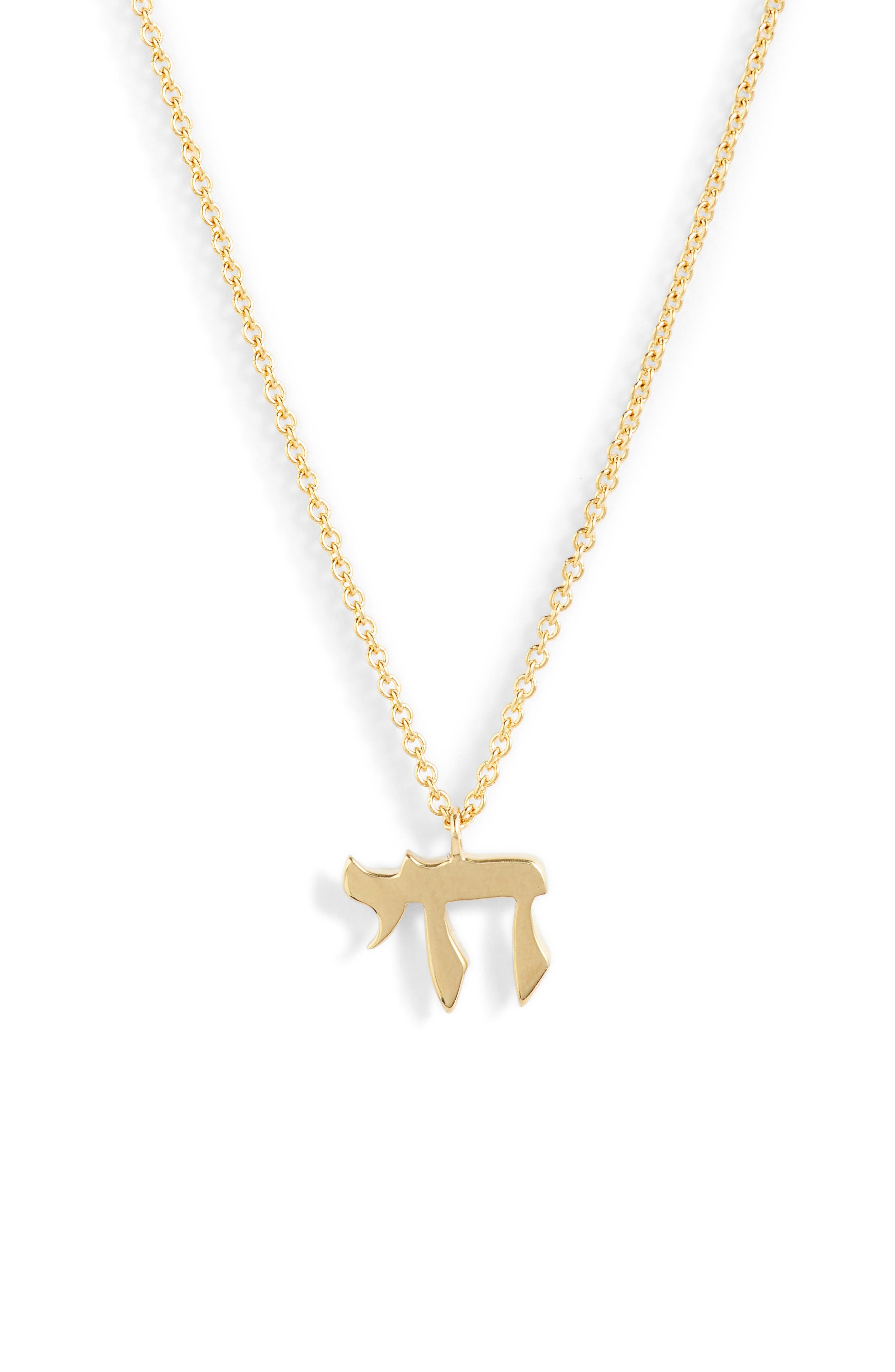 14K Gold Pendant Necklace,                         Main,                         color, YELLOW GOLD/ DIA