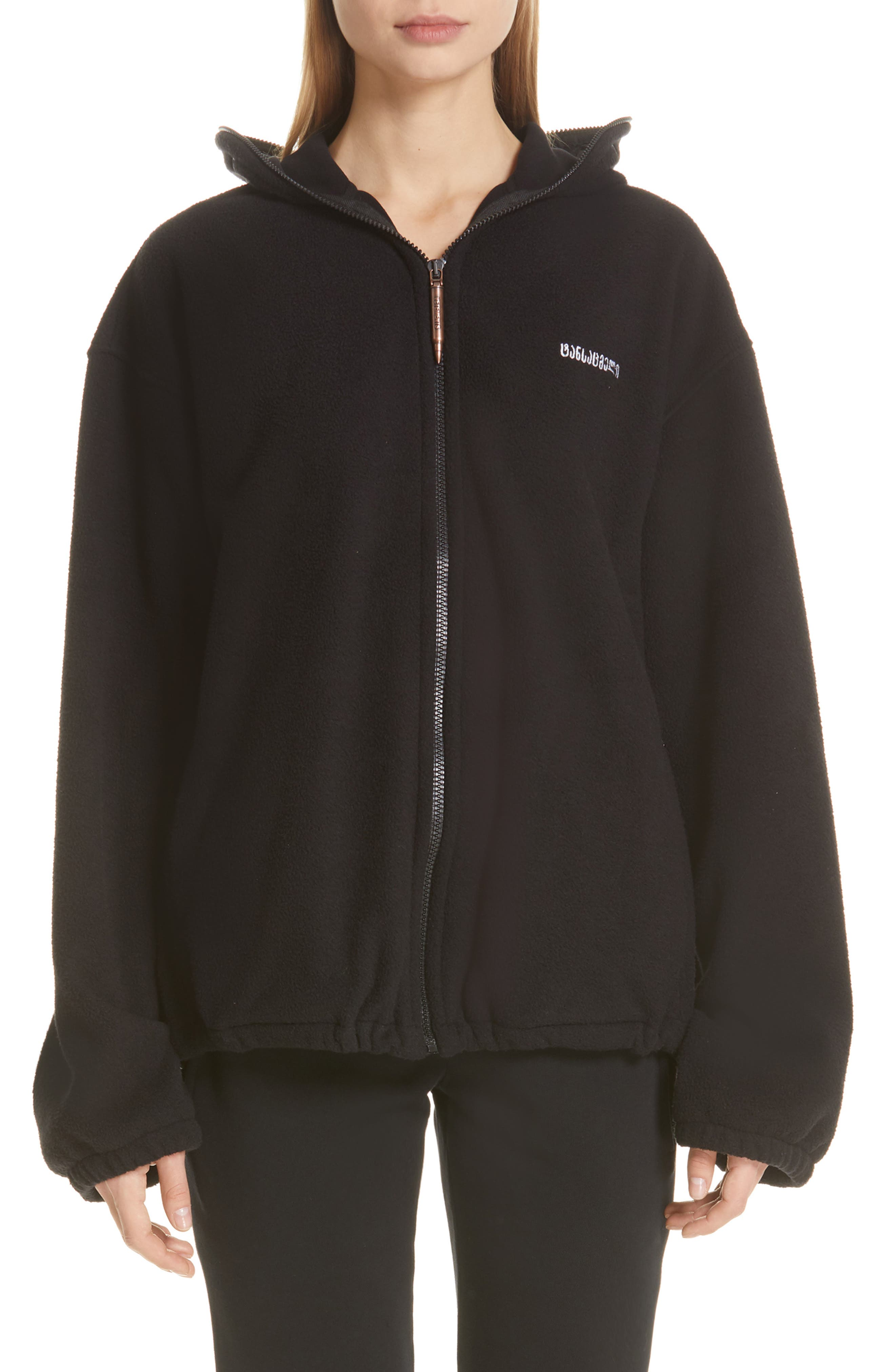 Vetements Zip Fleece Mask Jacket, Black
