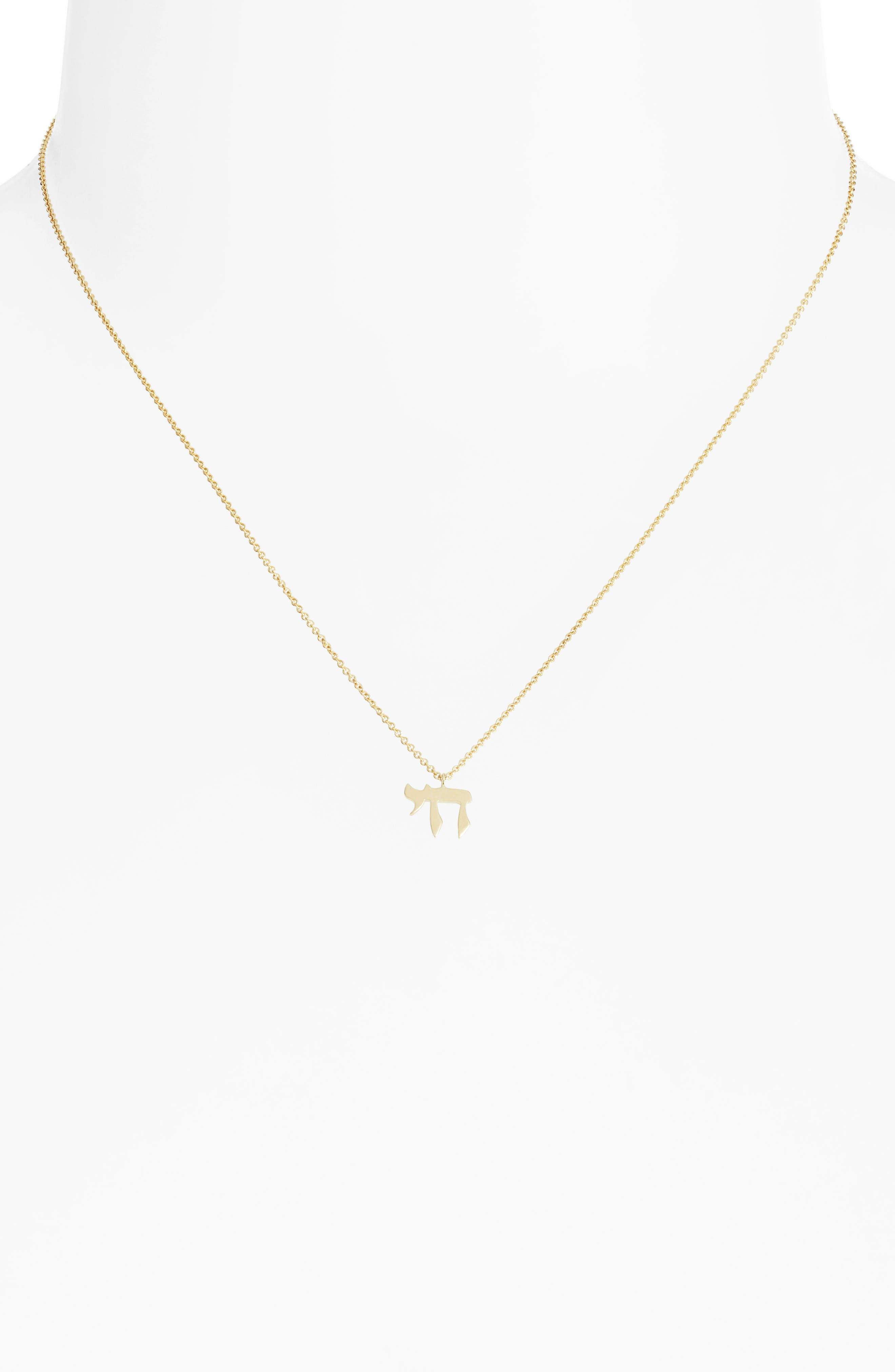14K Gold Pendant Necklace,                             Alternate thumbnail 2, color,                             YELLOW GOLD/ DIA