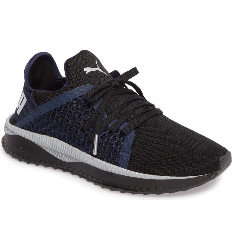 PUMA Tsugi Netfit Ag Elm Training Shoe  e3b626f02