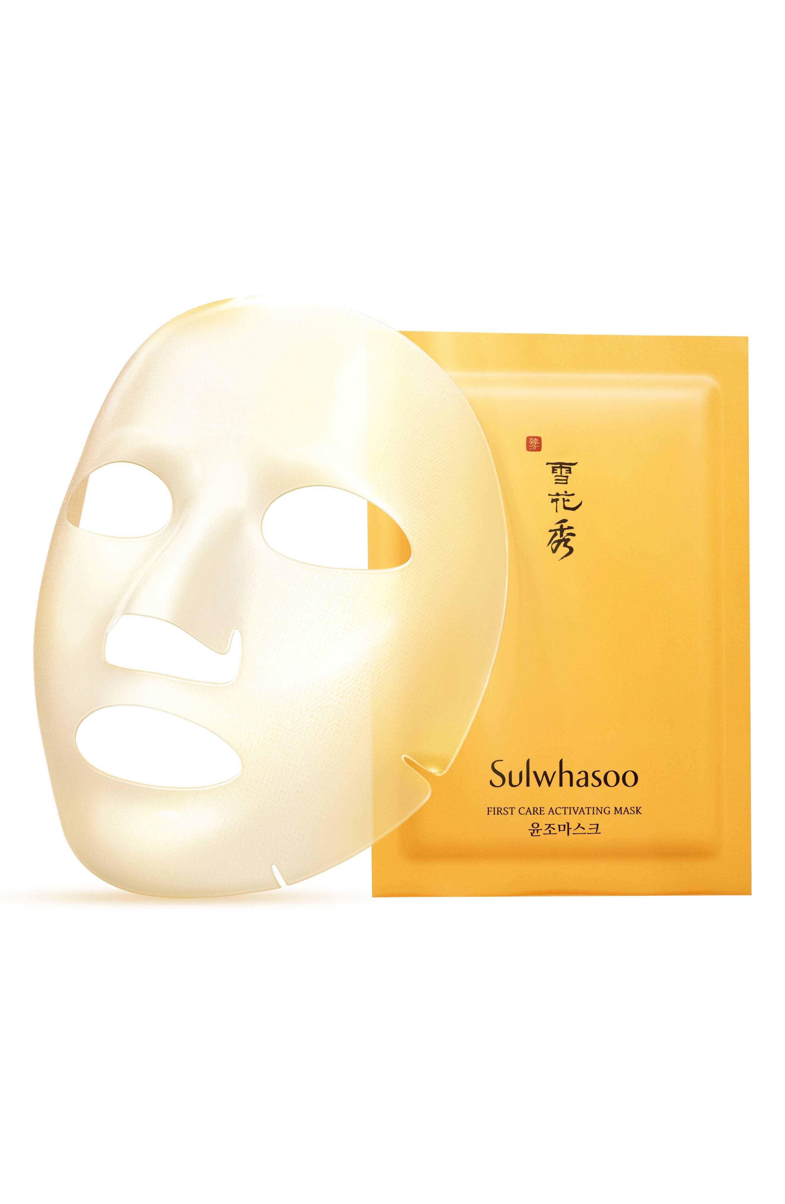 First Care Activating Sheet Mask,                         Main,                         color, NO COLOR