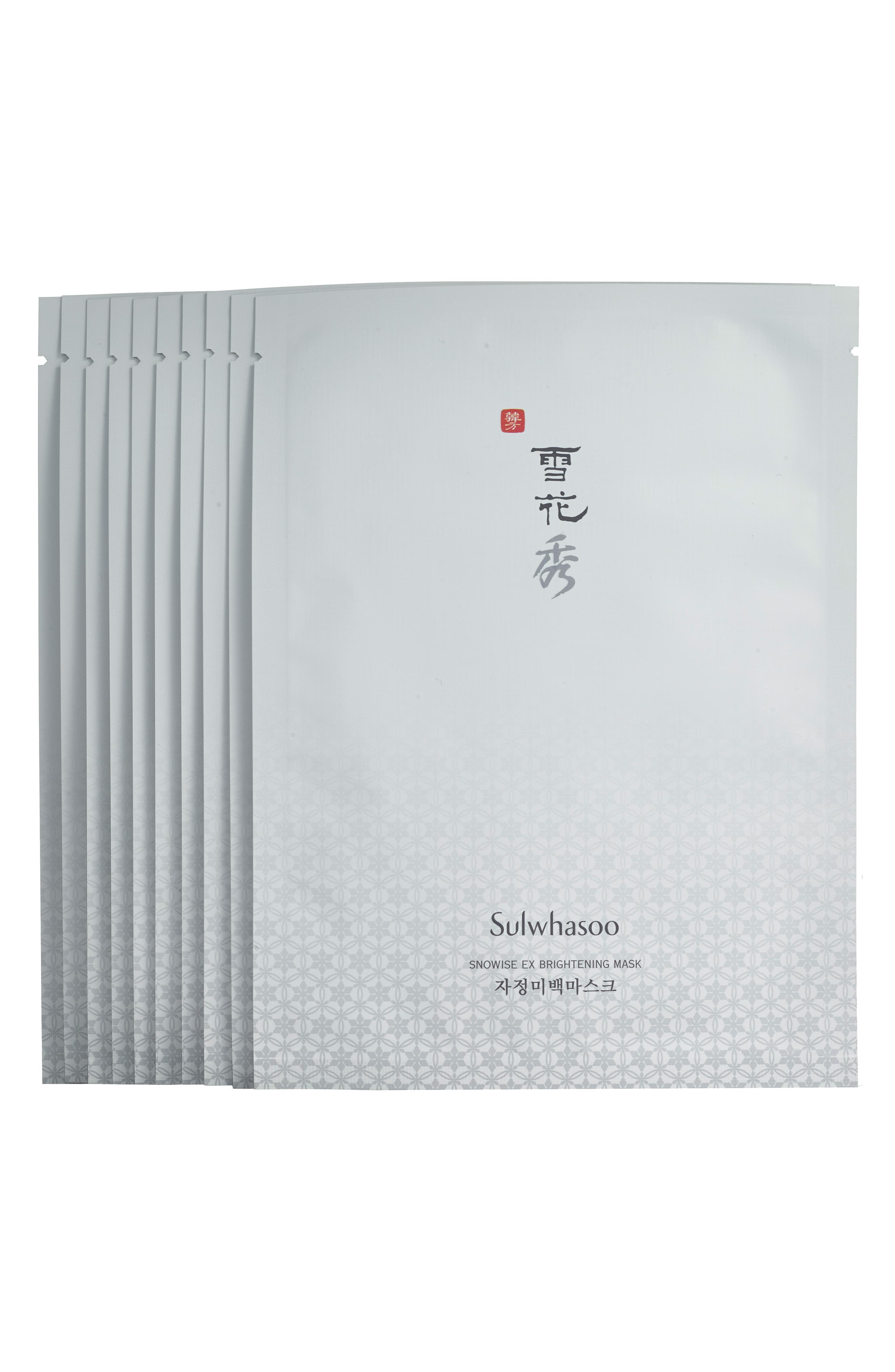 SULWHASOO Snowise Brightening Mask, Main, color, NO COLOR