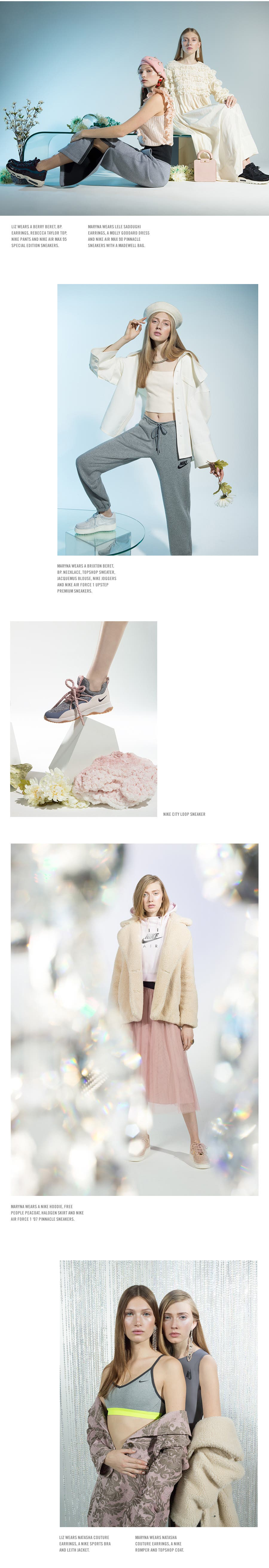 Nordstrom x Nike Crystal Wonderland: holiday dressing editorial.