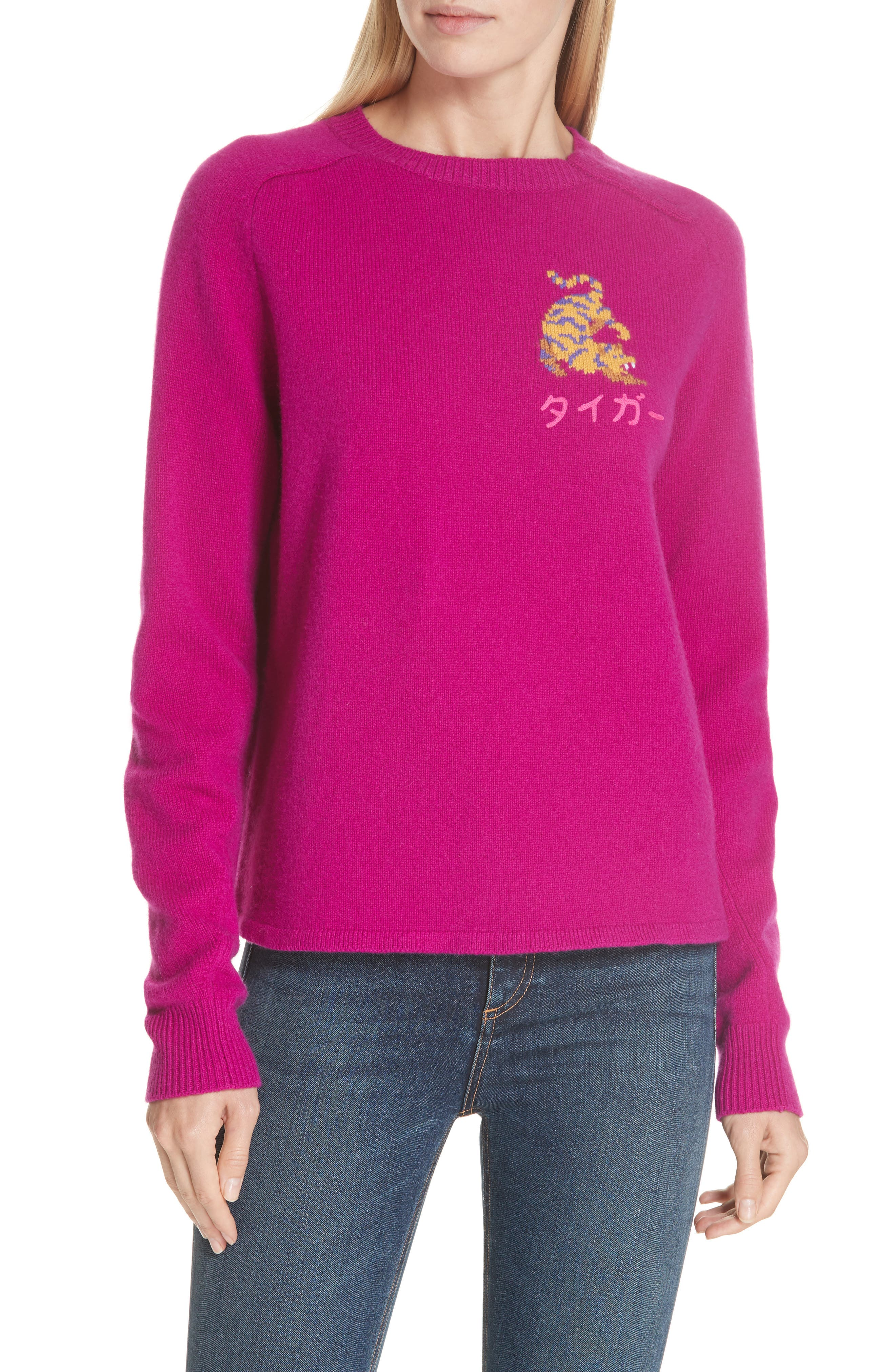 Storm Wool Intarsia Pullover Sweater in Magenta