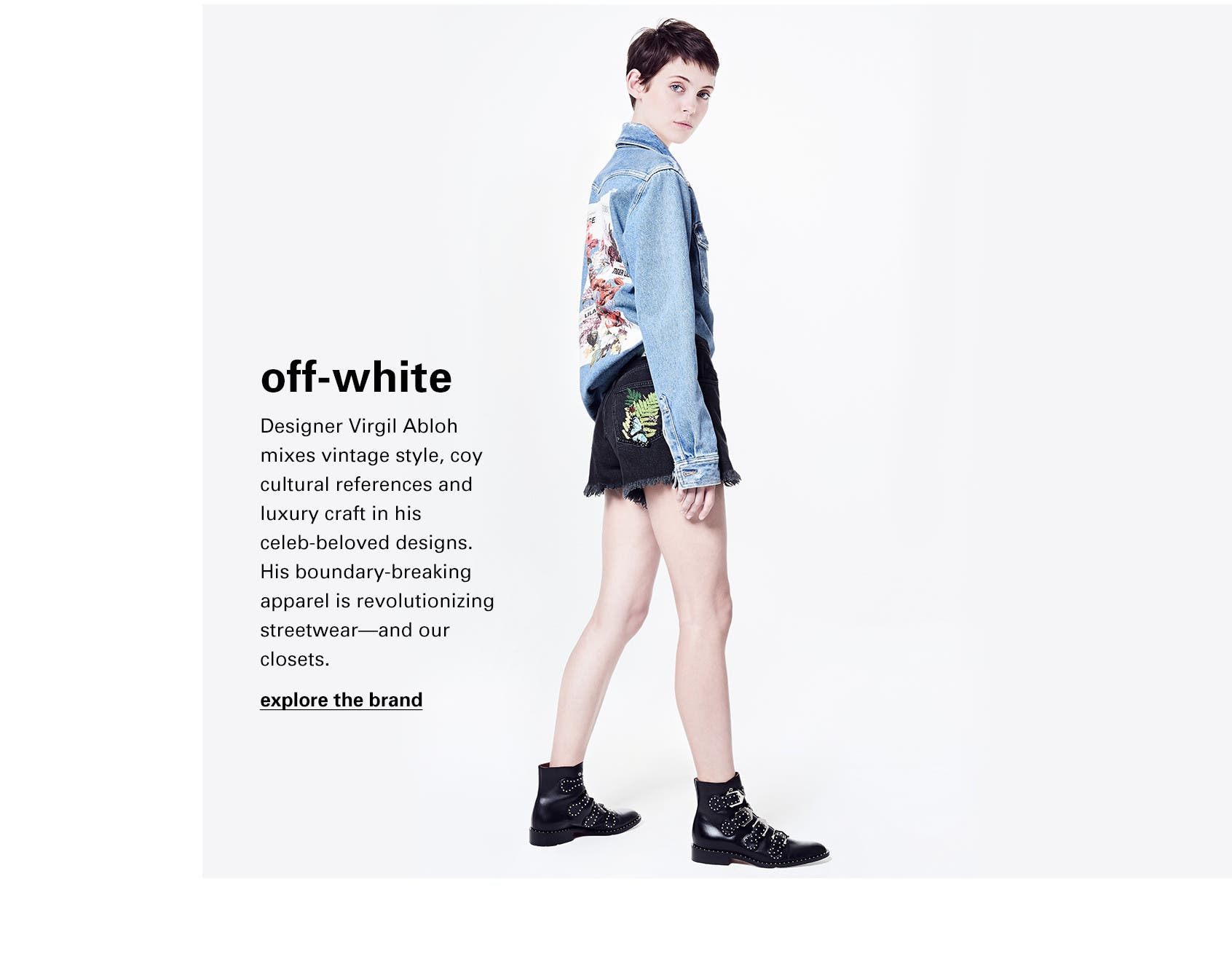 Off-White clothing.
