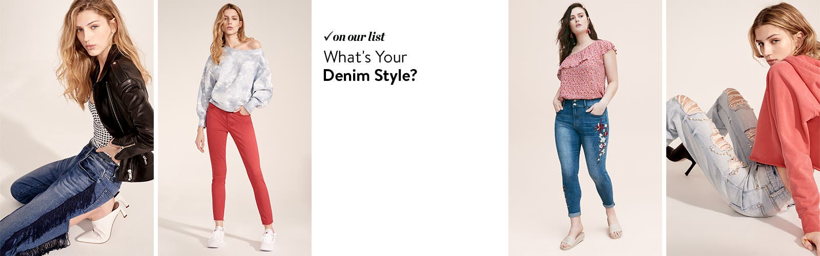 What's your denim style?