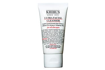 Kiehl's bonus gift with purchase.