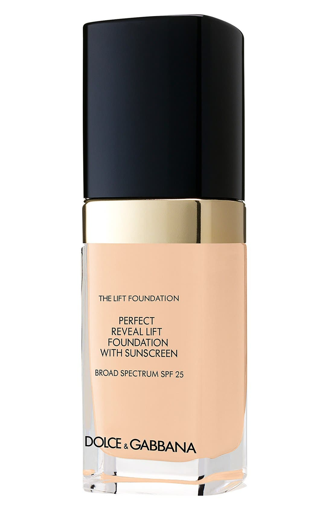 'The Lift' Foundation,                         Main,                         color, 250